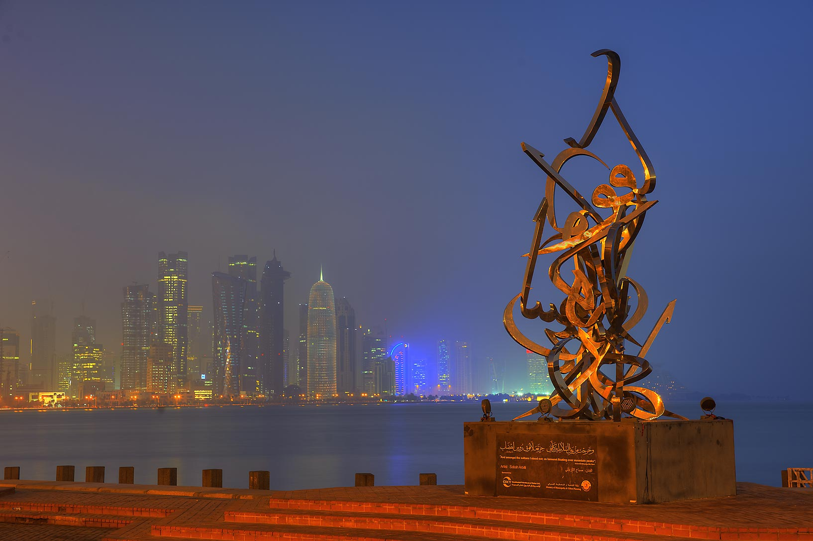 Calligraphy Sculpture by Sabah Arbilli on Corniche Promenade at morning dusk. Doha, Qatar