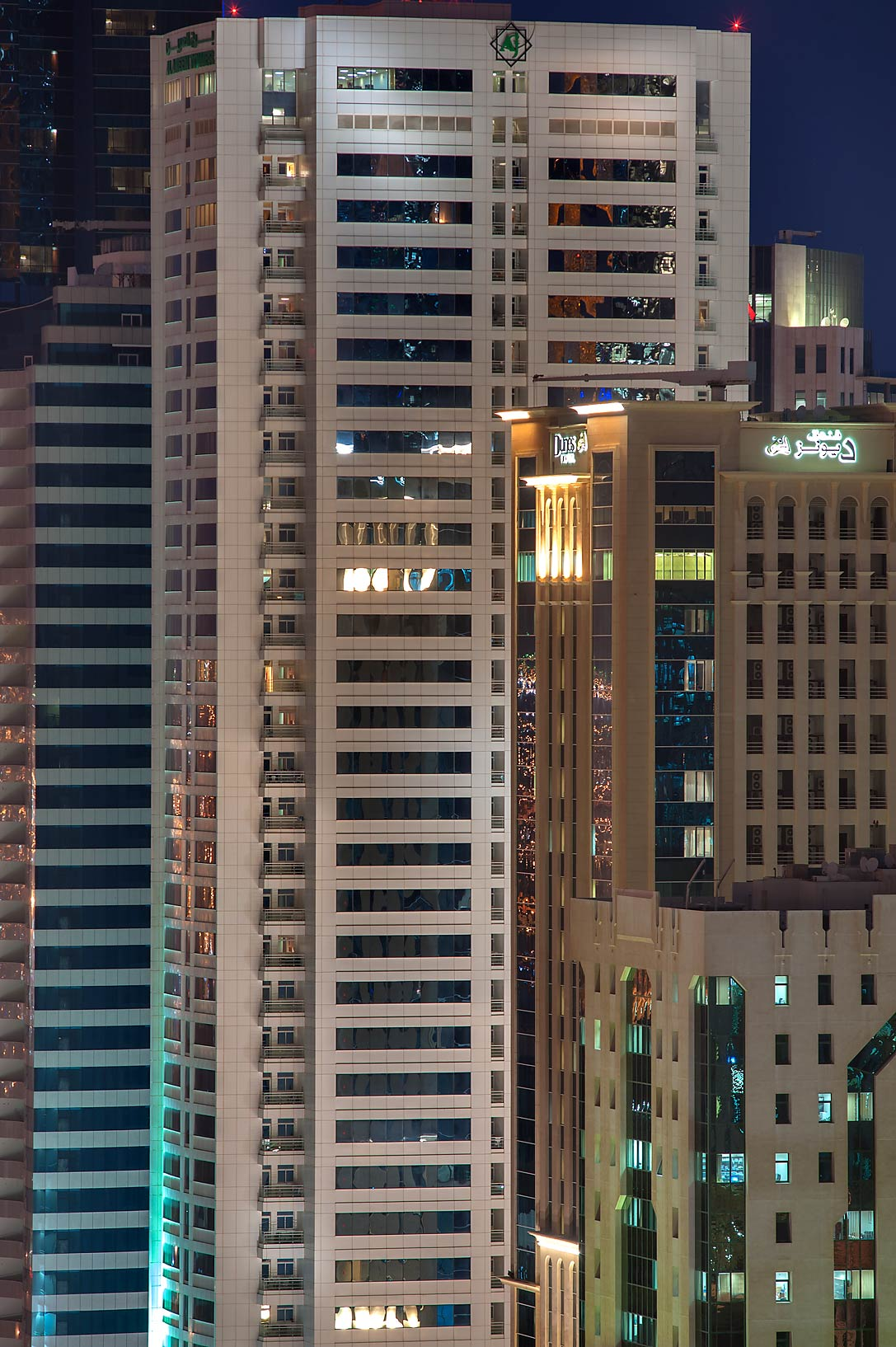 High rise buildings in West Bay from a balcony of Room 1703 of Dareen Tower. Doha, Qatar