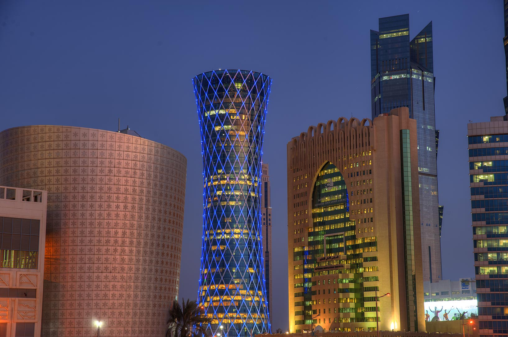 Area of Supreme Education Council in West Bay at evening. Doha, Qatar