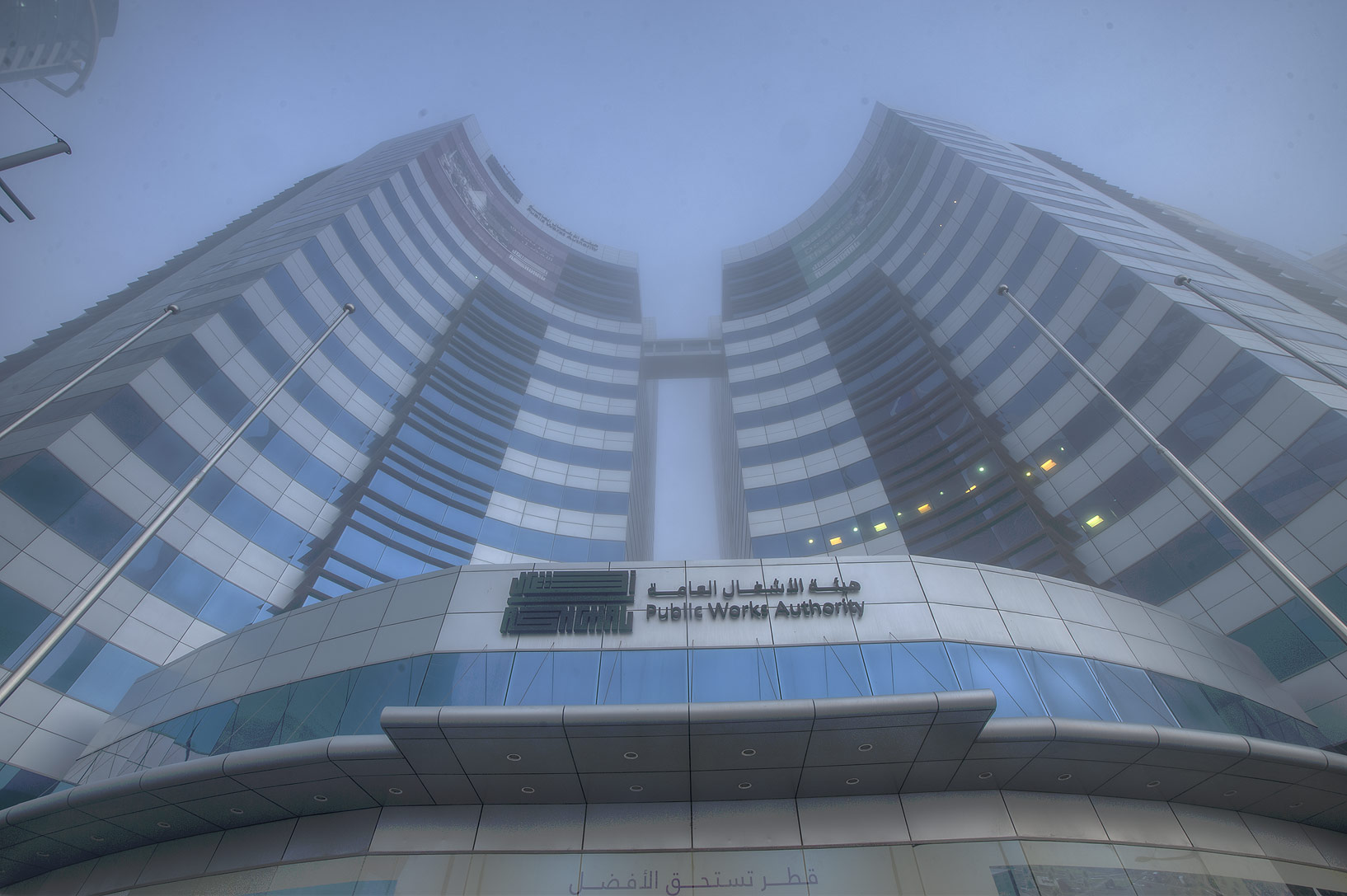 Public Works Authority in West Bay in fog. Doha, Qatar