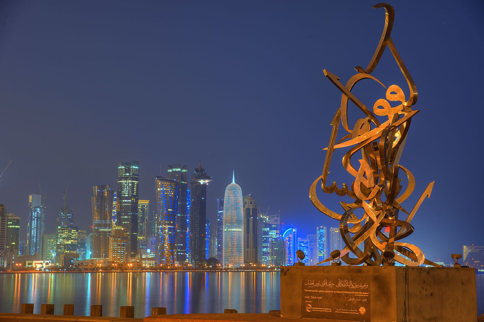 Calligraphy Sculpture by Sabah Arbilli on Corniche Promenade. Doha, Qatar