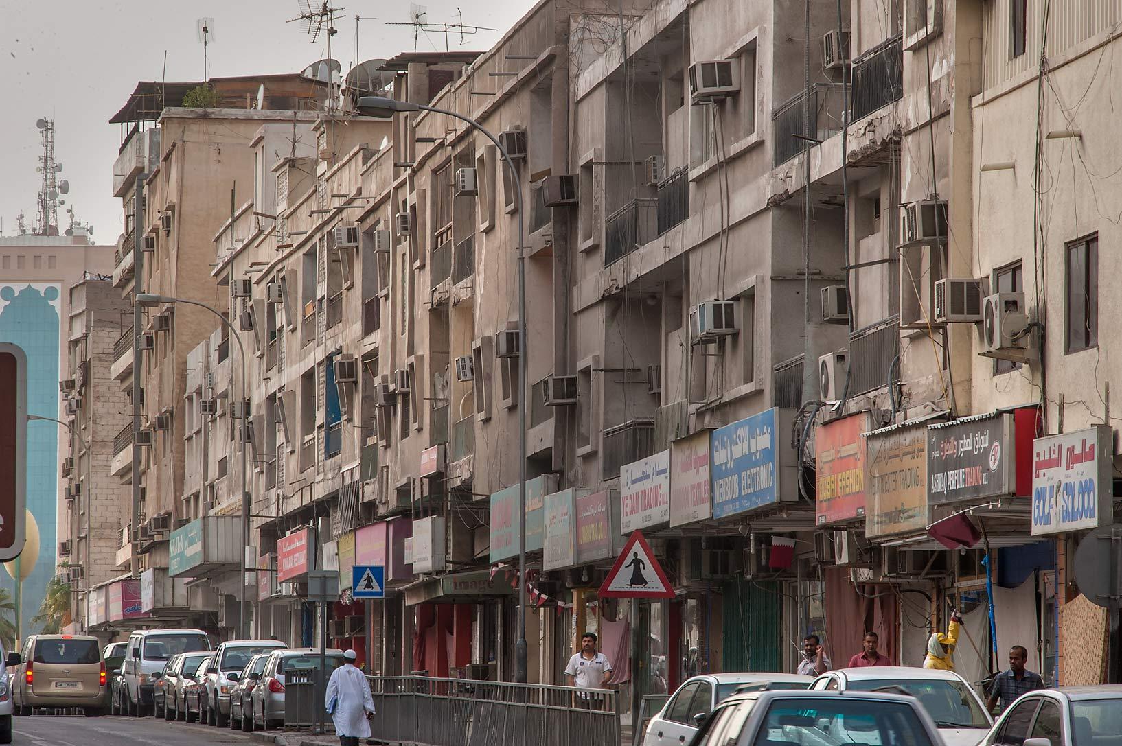 photo 137605 abdullah bin thani st in musheirib area