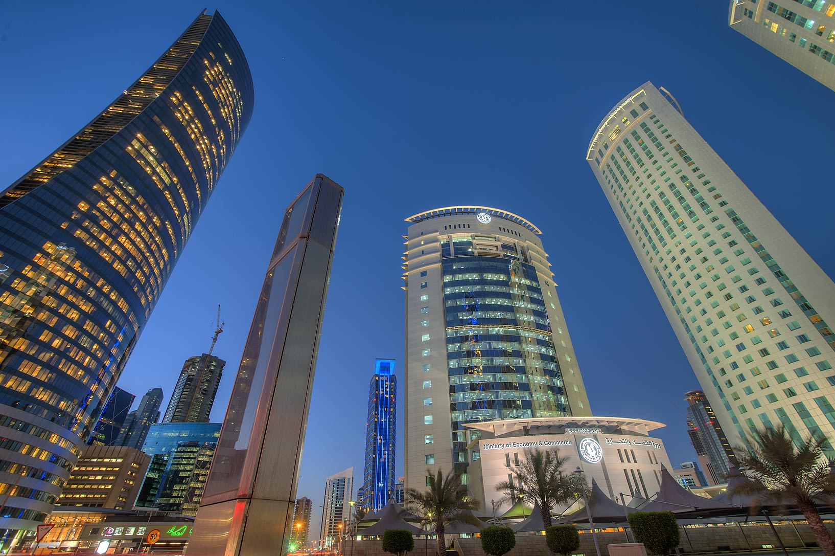 Ministry of Economy and Commerce in West Bay from Al Funduq St.. Doha, Qatar