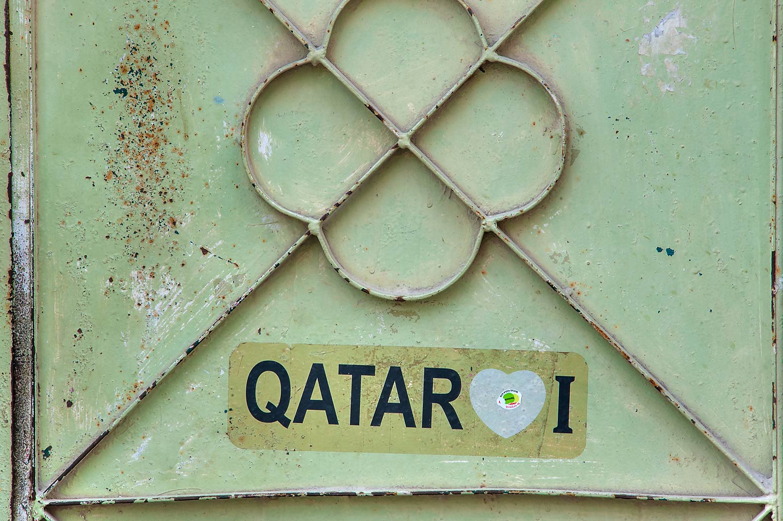Green iron door on Umm Wishad St. in Musheirib area. Doha, Qatar
