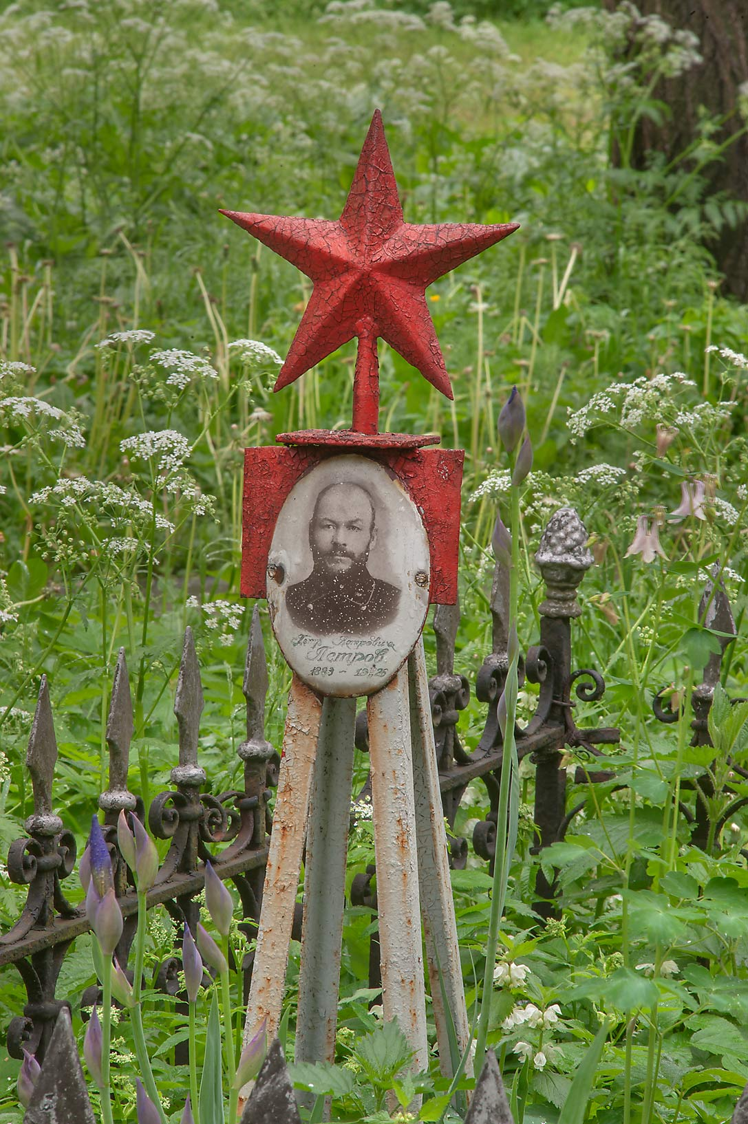 Grave of a Communist P. P. Petrov in Communist...Nevsky Lavra. St.Petersburg, Russia