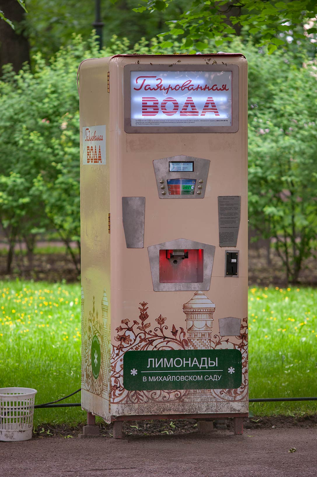 Old style sparkling water machine in Mikhaylovsky Garden. St.Petersburg, Russia