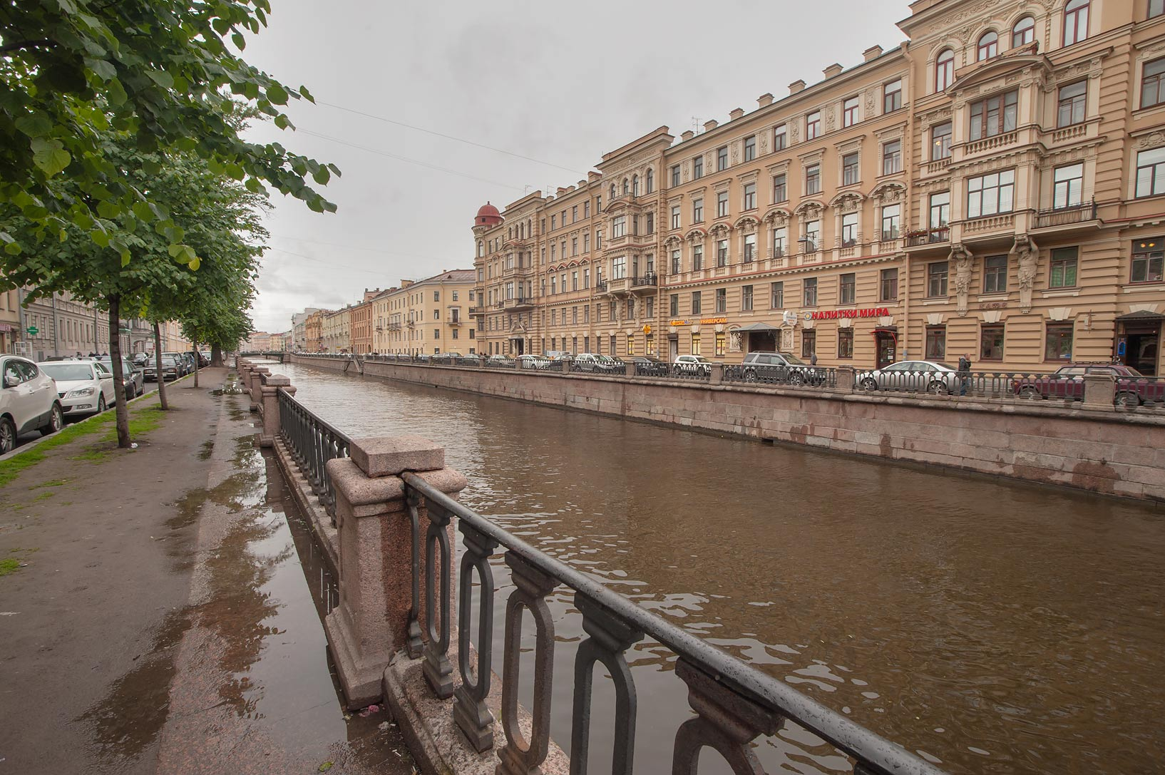 Embankment of Griboedov Canal. St.Petersburg, Russia