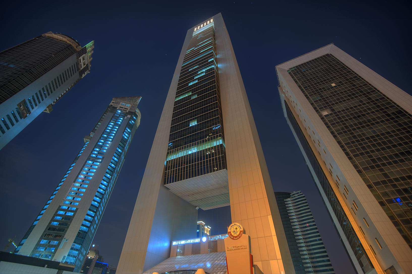 Faisal Tower near Towers Intersection in West Bay. Doha, Qatar
