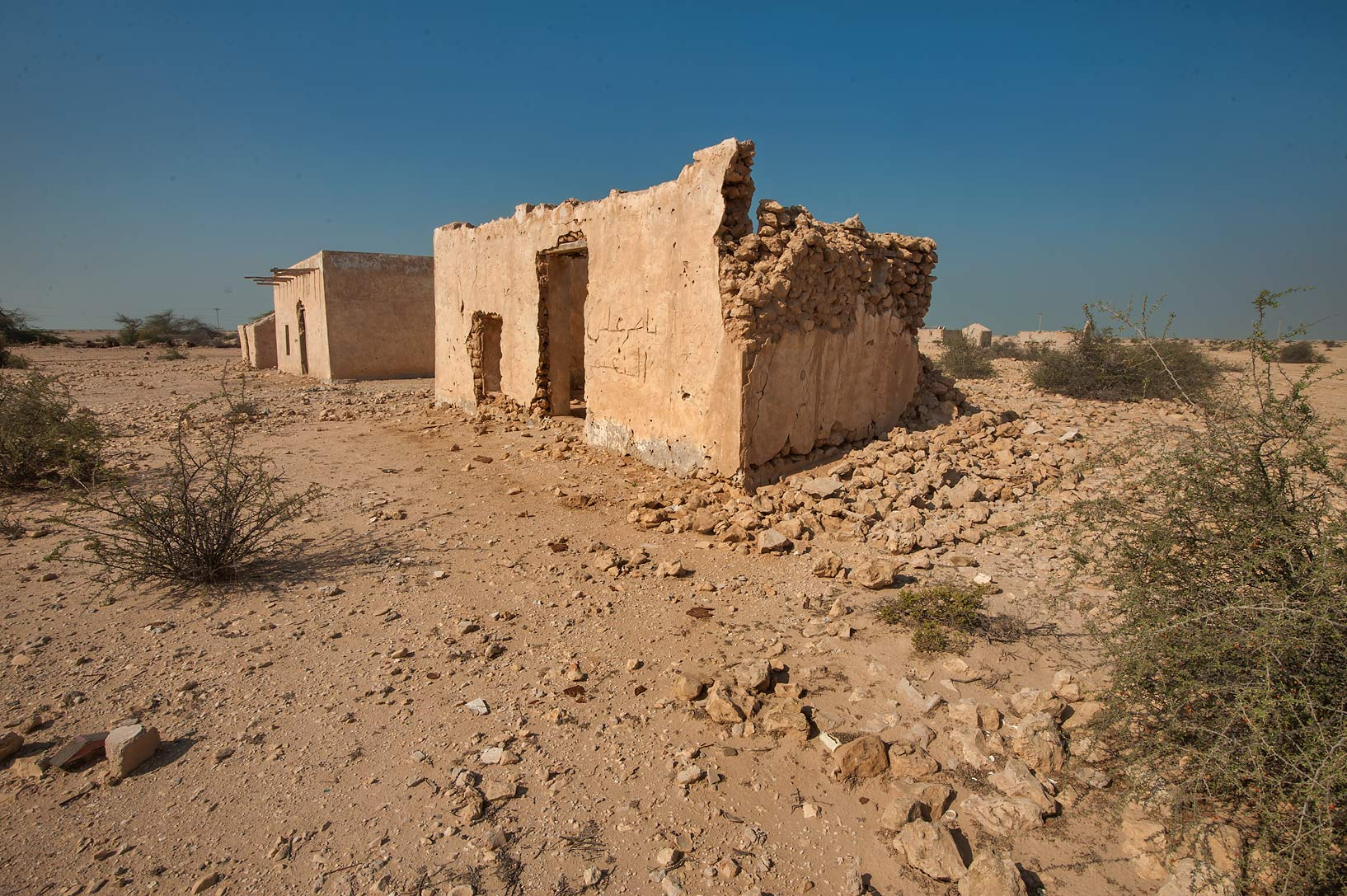 Ruins of homes of Nasser bin Mohamed bin Mohammed...Rd. north from Zubara. Northern Qatar