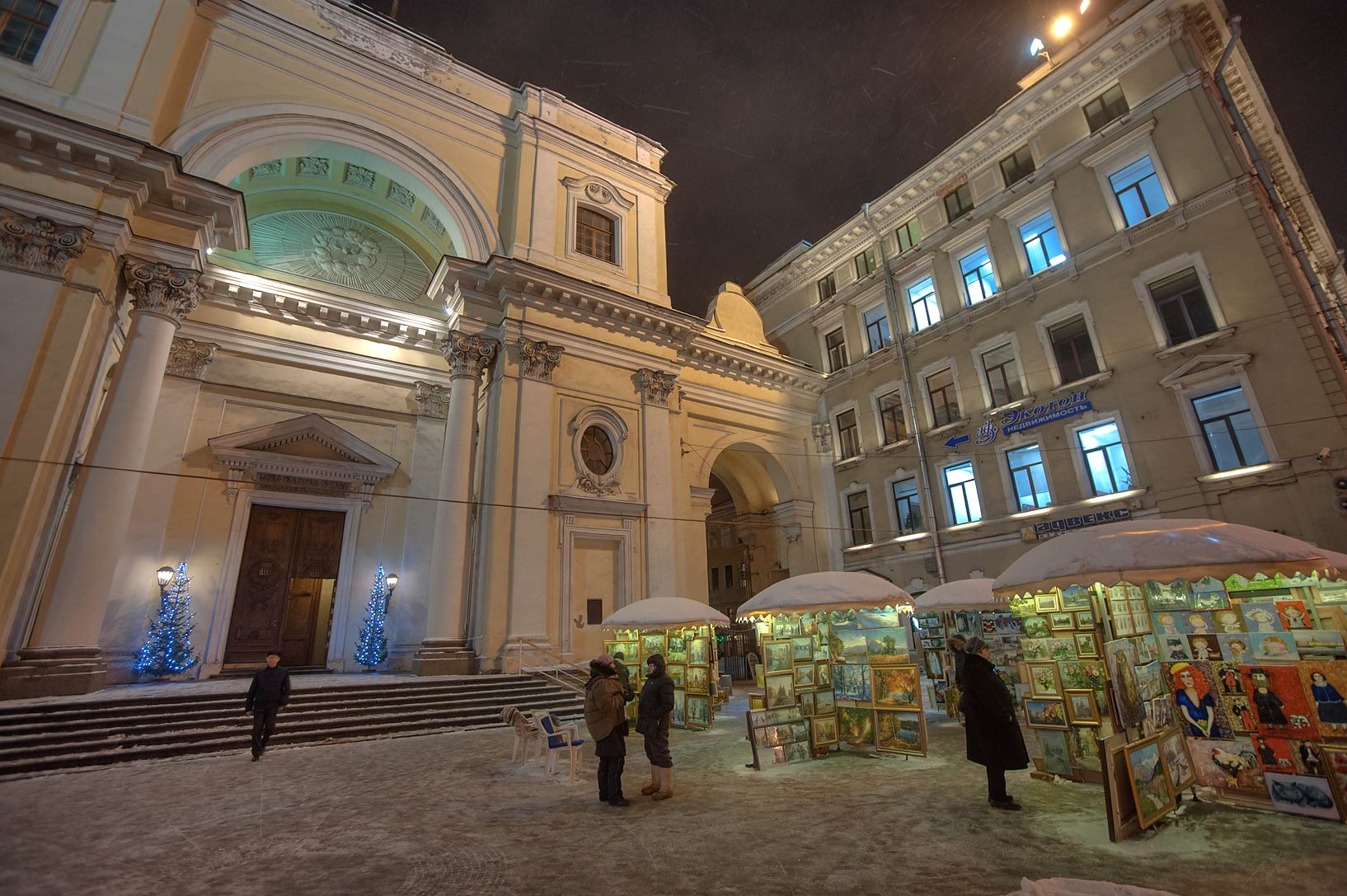 Art exhibition near a church at Nevsky Prospect. St.Petersburg, Russia