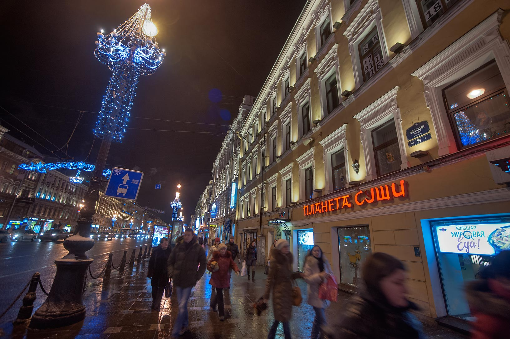 Evening at Nevsky Prospect. St.Petersburg, Russia