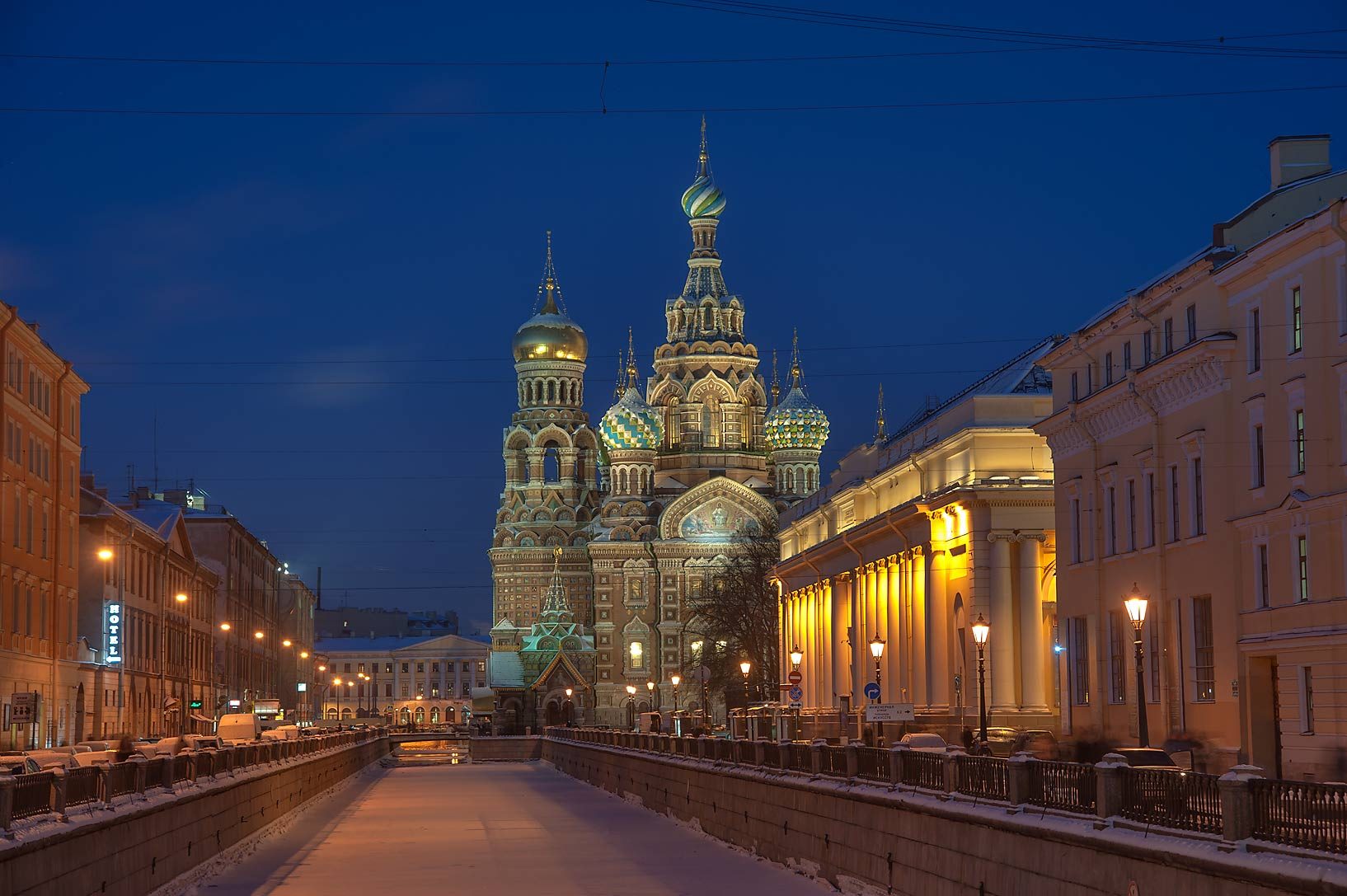 Griboedov Canal and Church of Savior on Blood...Foot Bridge. St.Petersburg, Russia