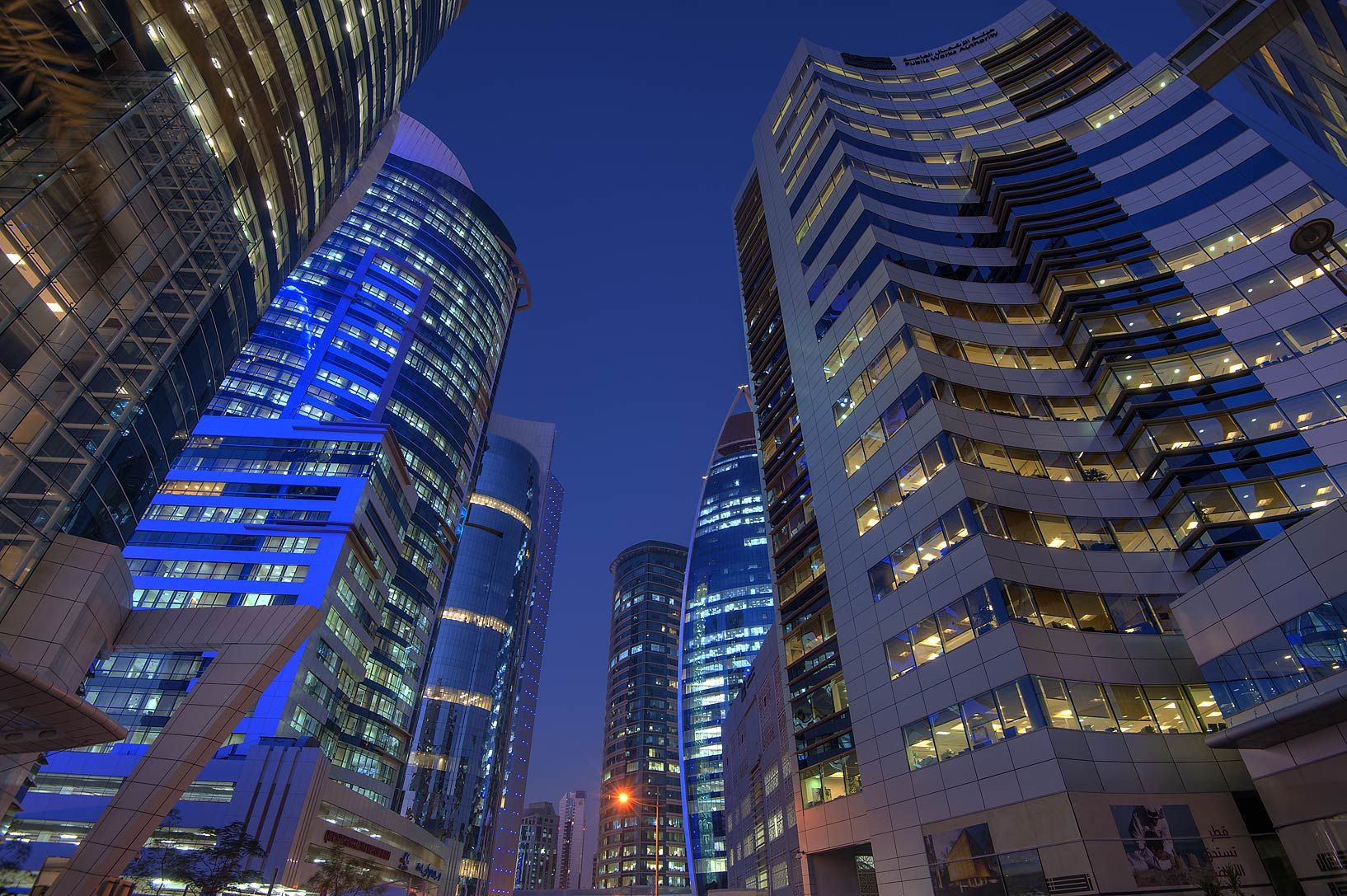 Area of Kahramaa and Public Works Authority 'Ashghal' buildings in West Bay. Doha, Qatar