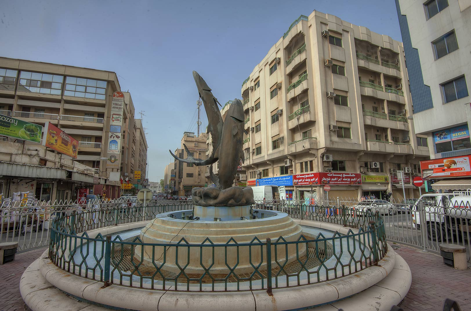 Plaza near Bab Al Bahrain in Central Manama. Bahrain