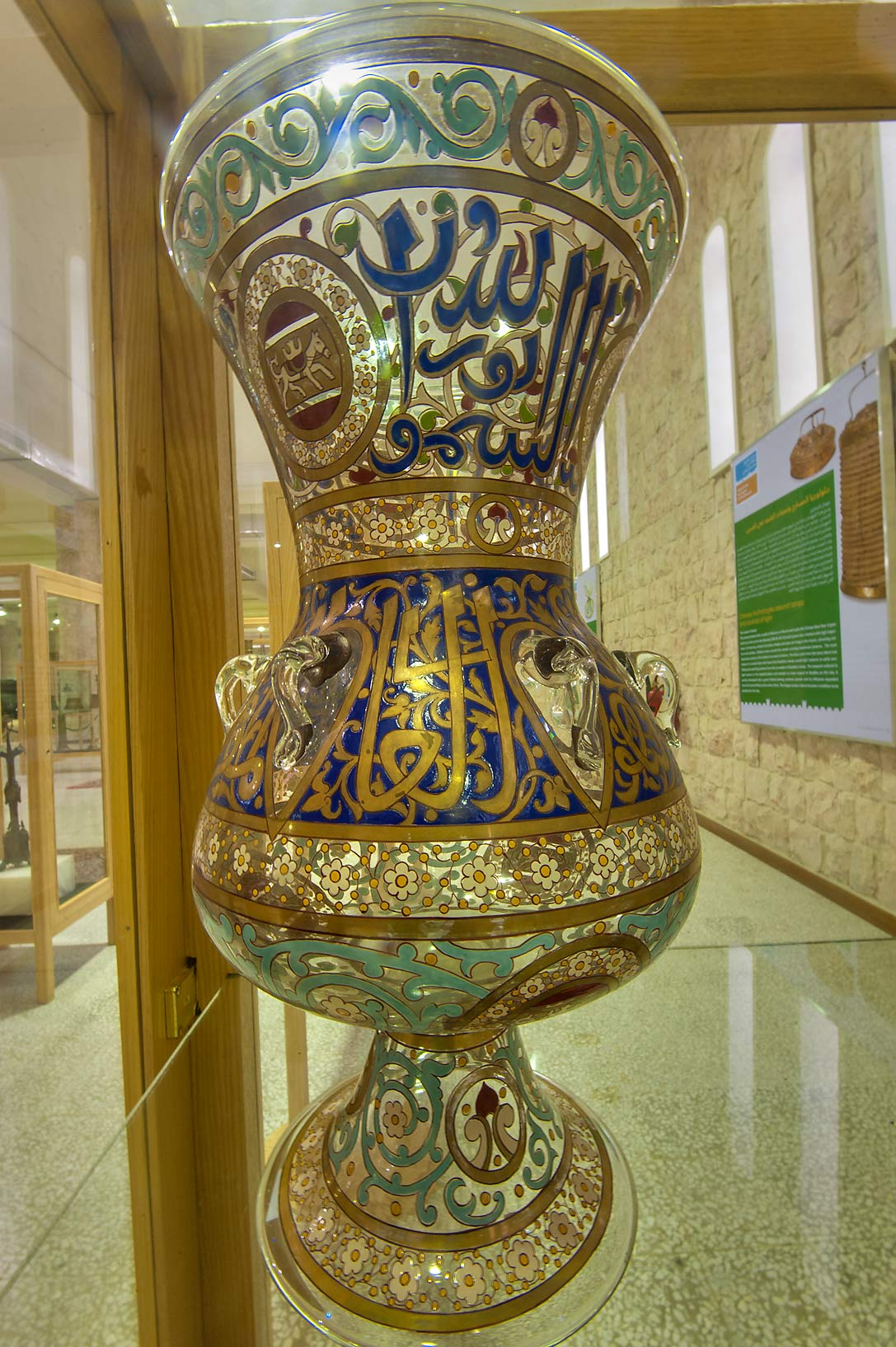 Mosque lamp with vitreous enamel in Sheikh Faisal...Museum near Al-Shahaniya. Doha, Qatar