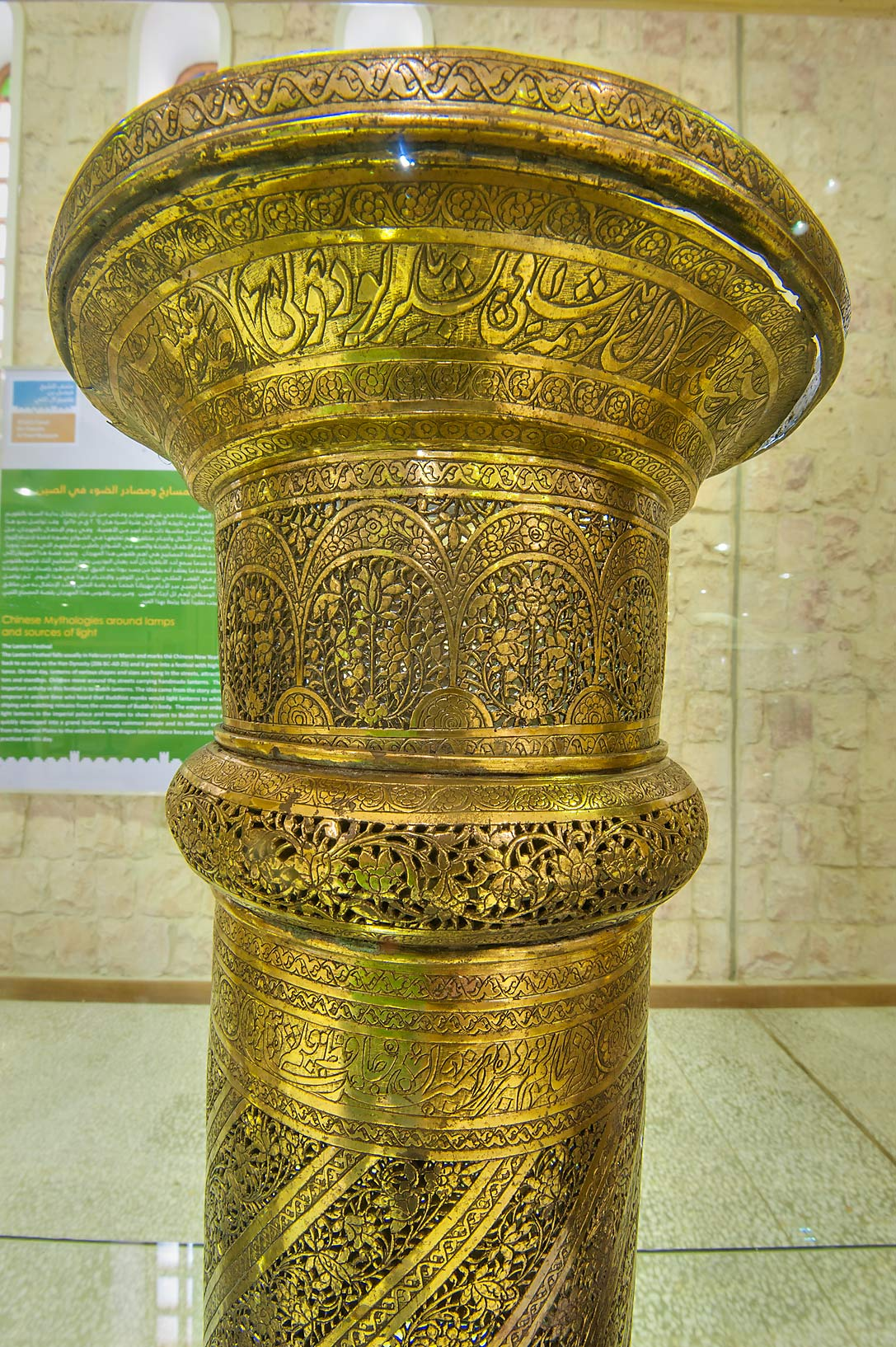 Decorated brass column in Sheikh Faisal Bin...Museum near Al-Shahaniya. Doha, Qatar