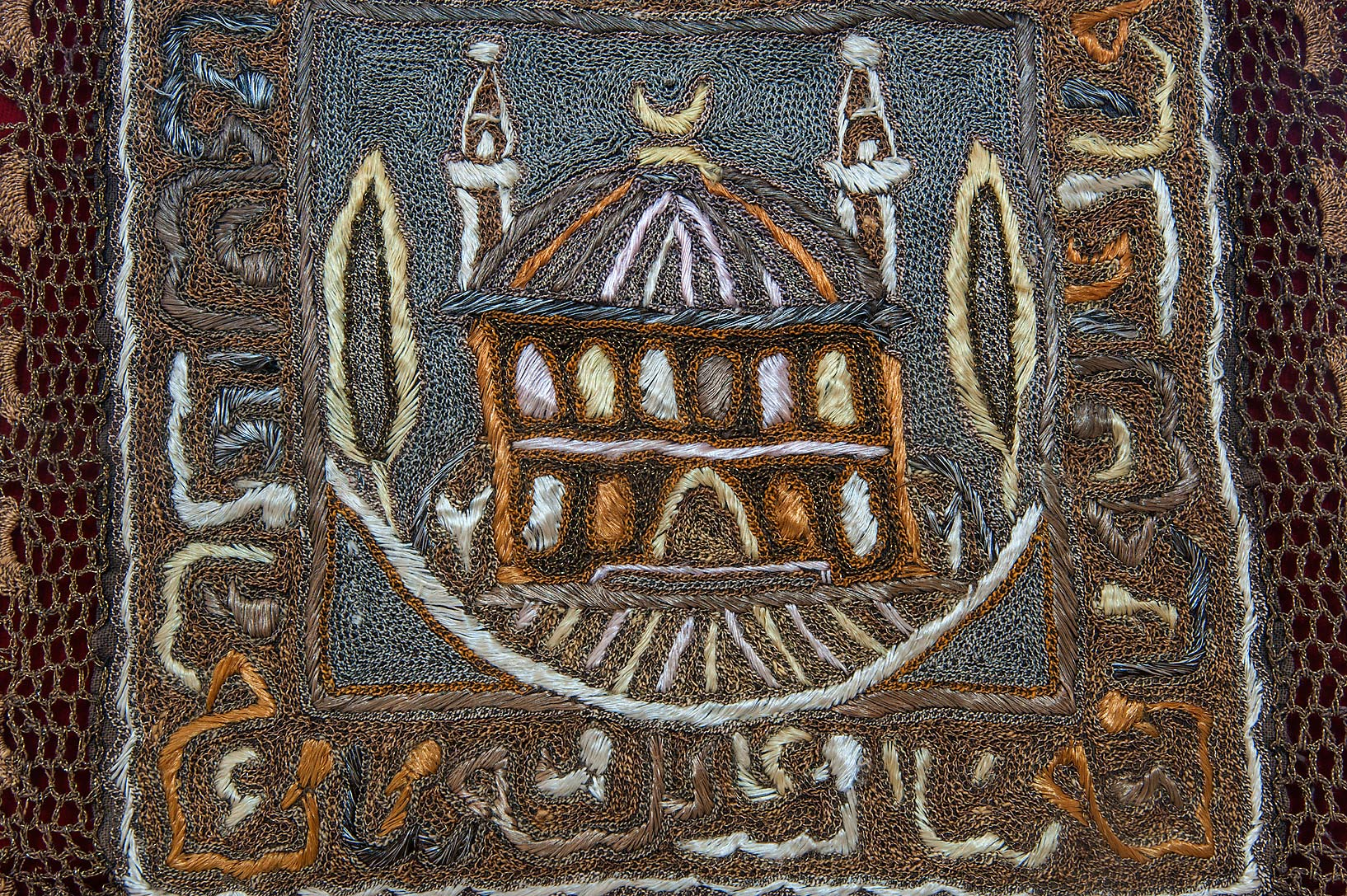 Mosque on embroidery in Sheikh Faisal Bin Qassim...Museum near Al-Shahaniya. Doha, Qatar
