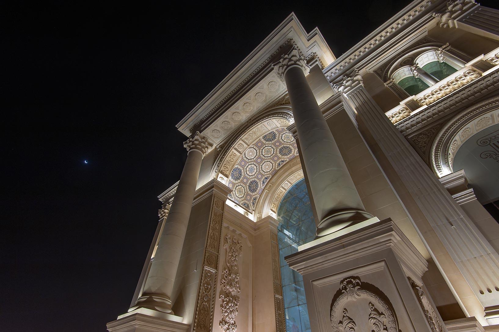 photo 163900 al hazm mall on al markhiya st doha qatar