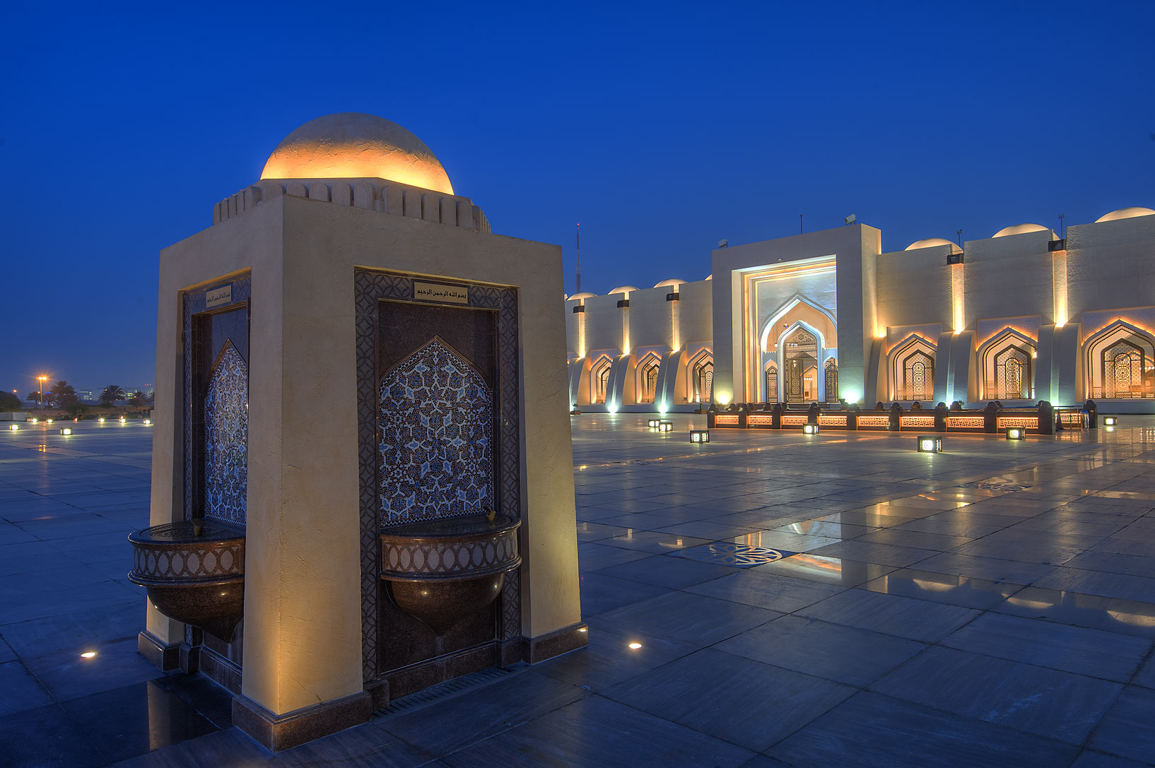 Drinking fountain of State Mosque (Sheikh Muhammad Ibn Abdul Wahhab Mosque). Doha, Qatar