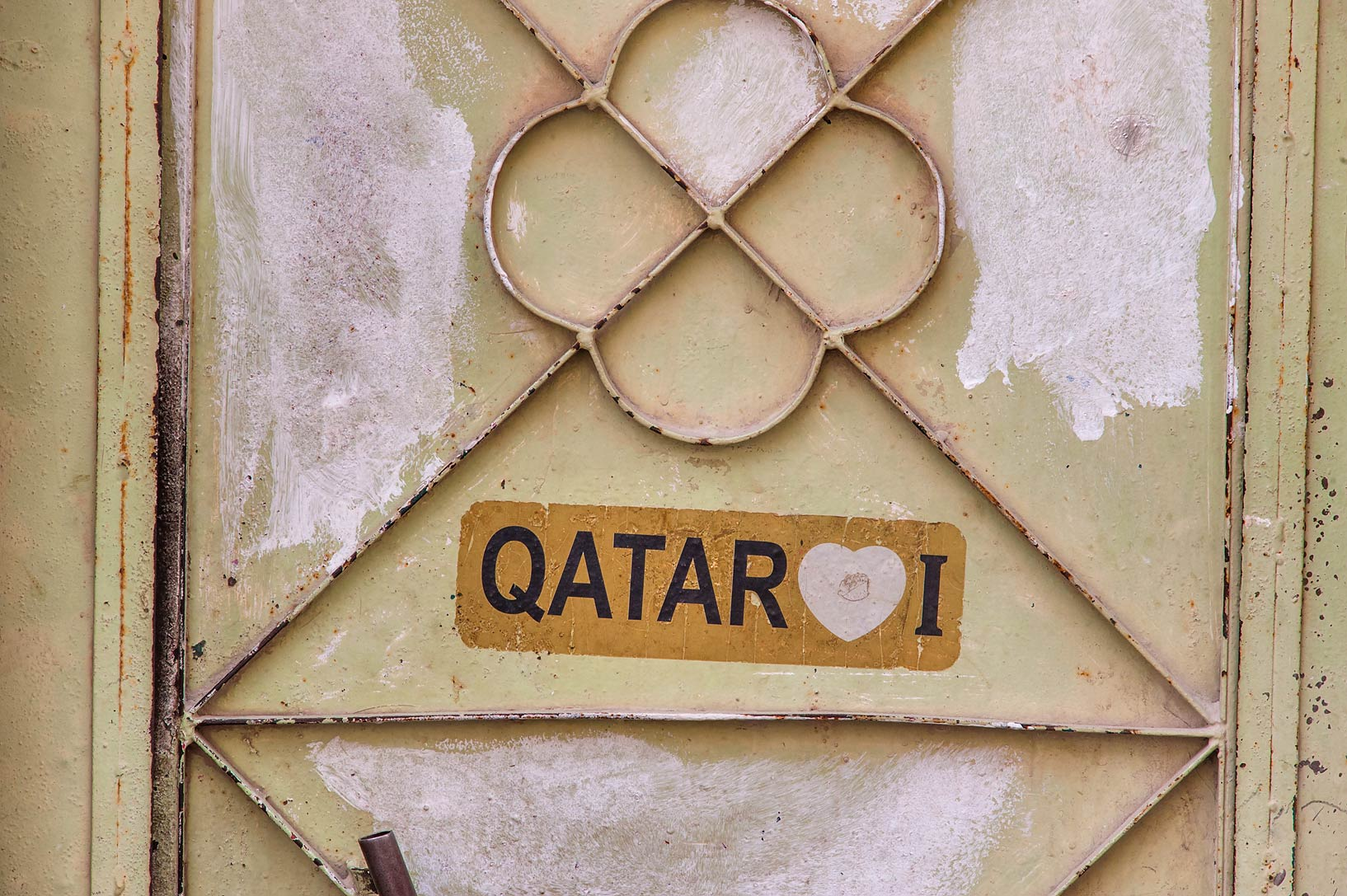 Decorated cast iron door at Umm Wishad St. in Musheirib (Msheireb) area. Doha, Qatar