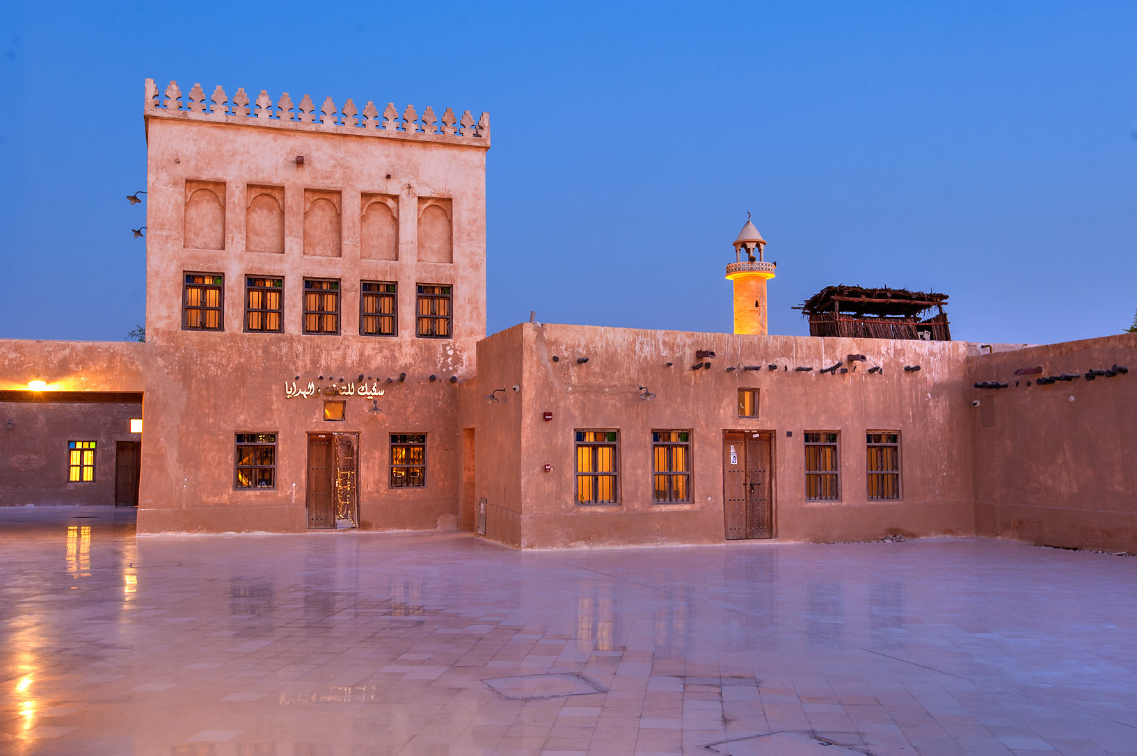 Empty stone buildings in Al Wakra Heritage Village (Souq Waqif in Al Wakrah). Qatar