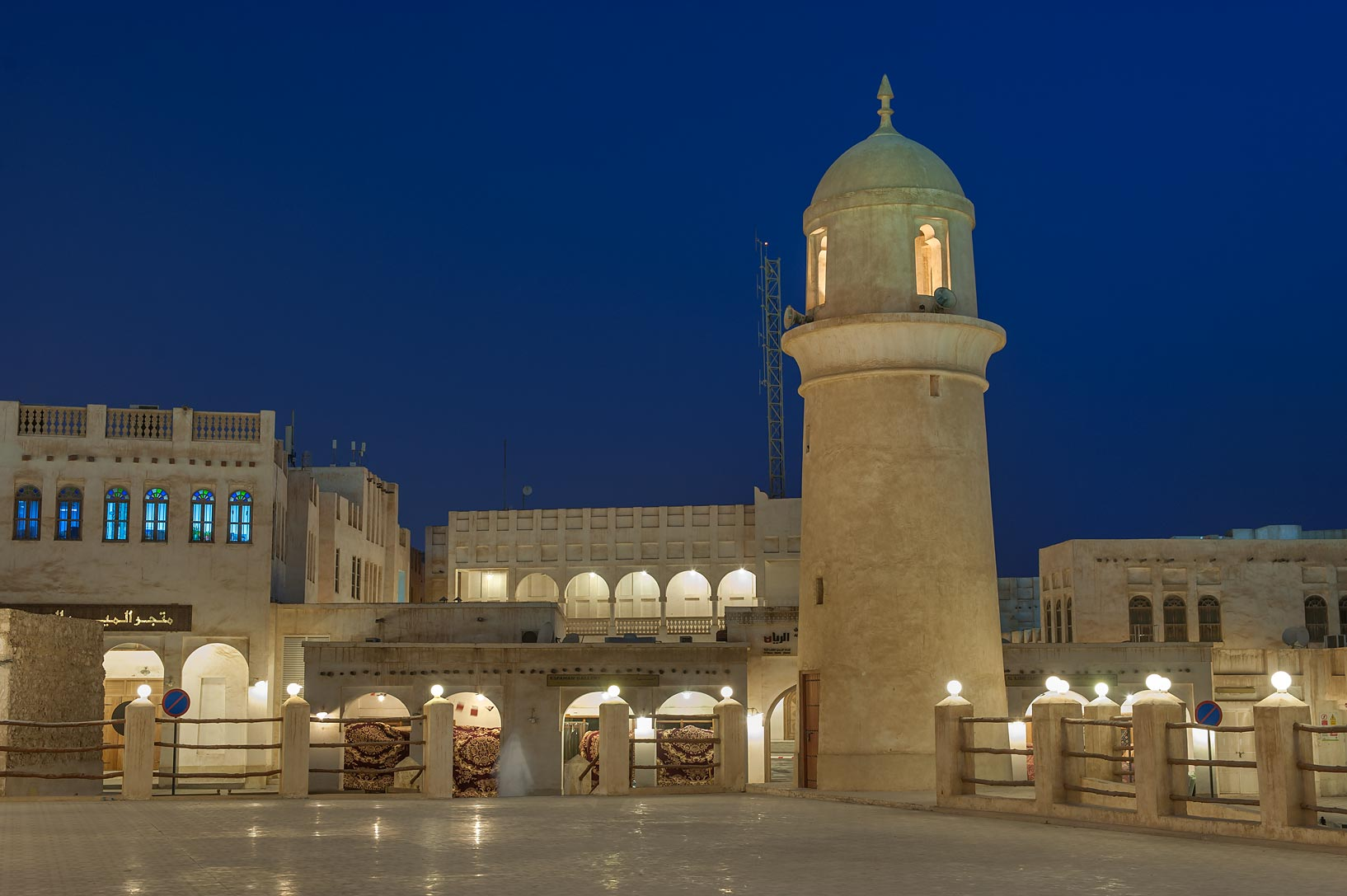 Minaret of Souq Waqif mosque at morning. Doha, Qatar