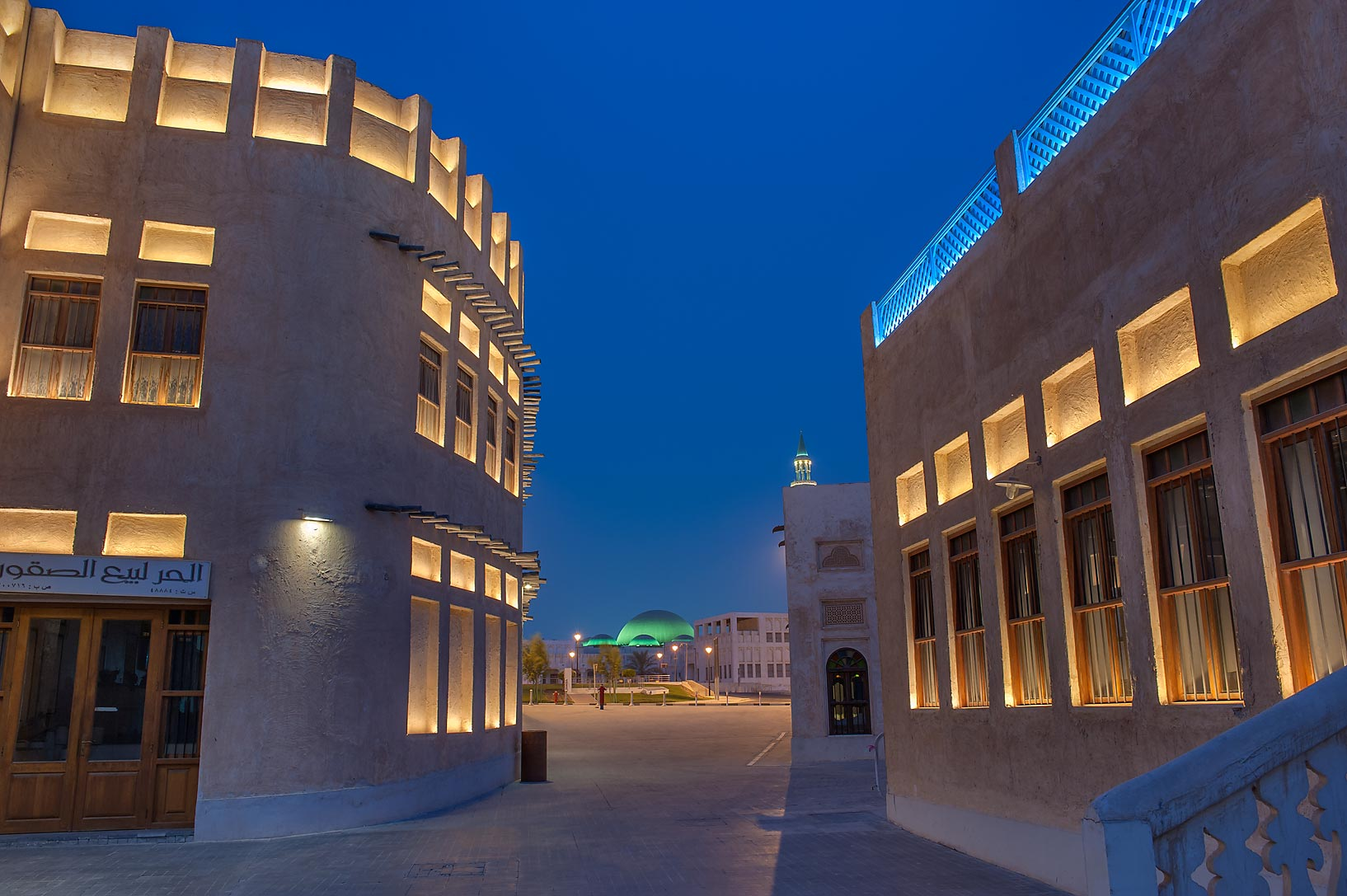View of Grand Mosque from Bird Market in Souq Jaidah behind Souq Waqif. Doha, Qatar
