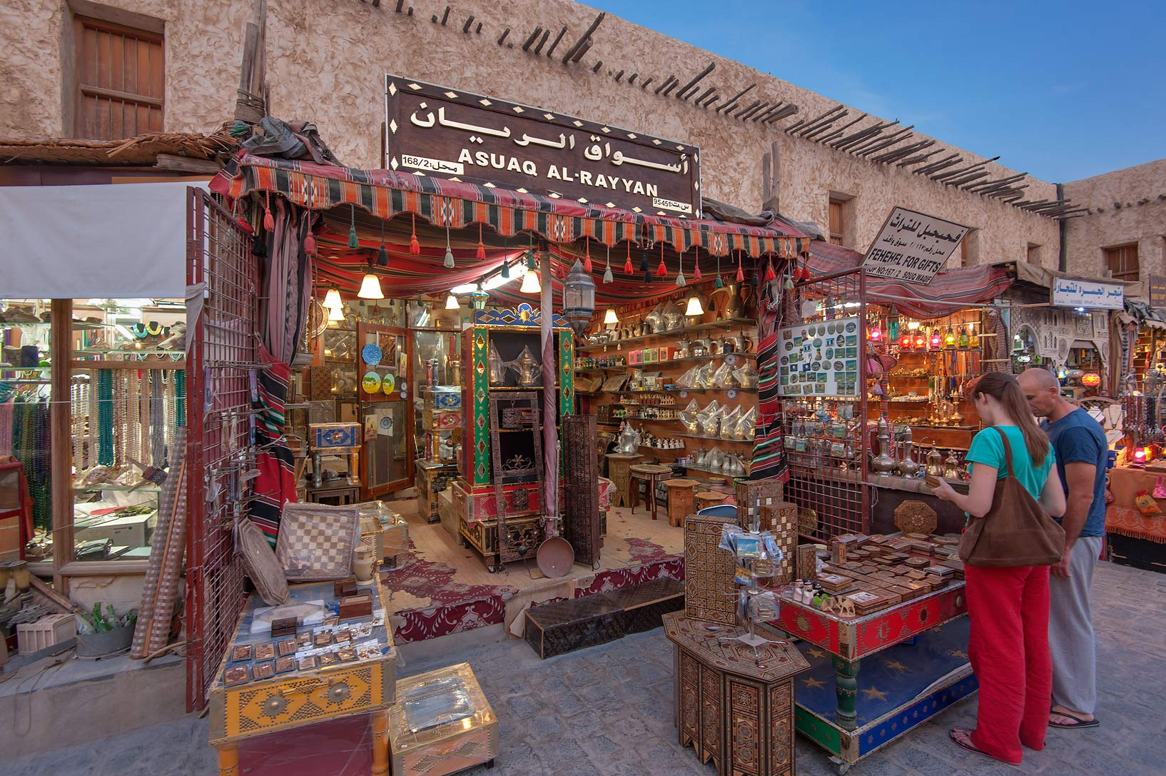 Tourist shop in Souq Waqif (Old Market) at evening. Doha, Qatar