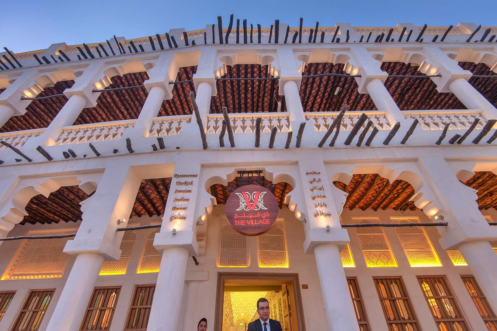 x large image - Large Restaurant 2015