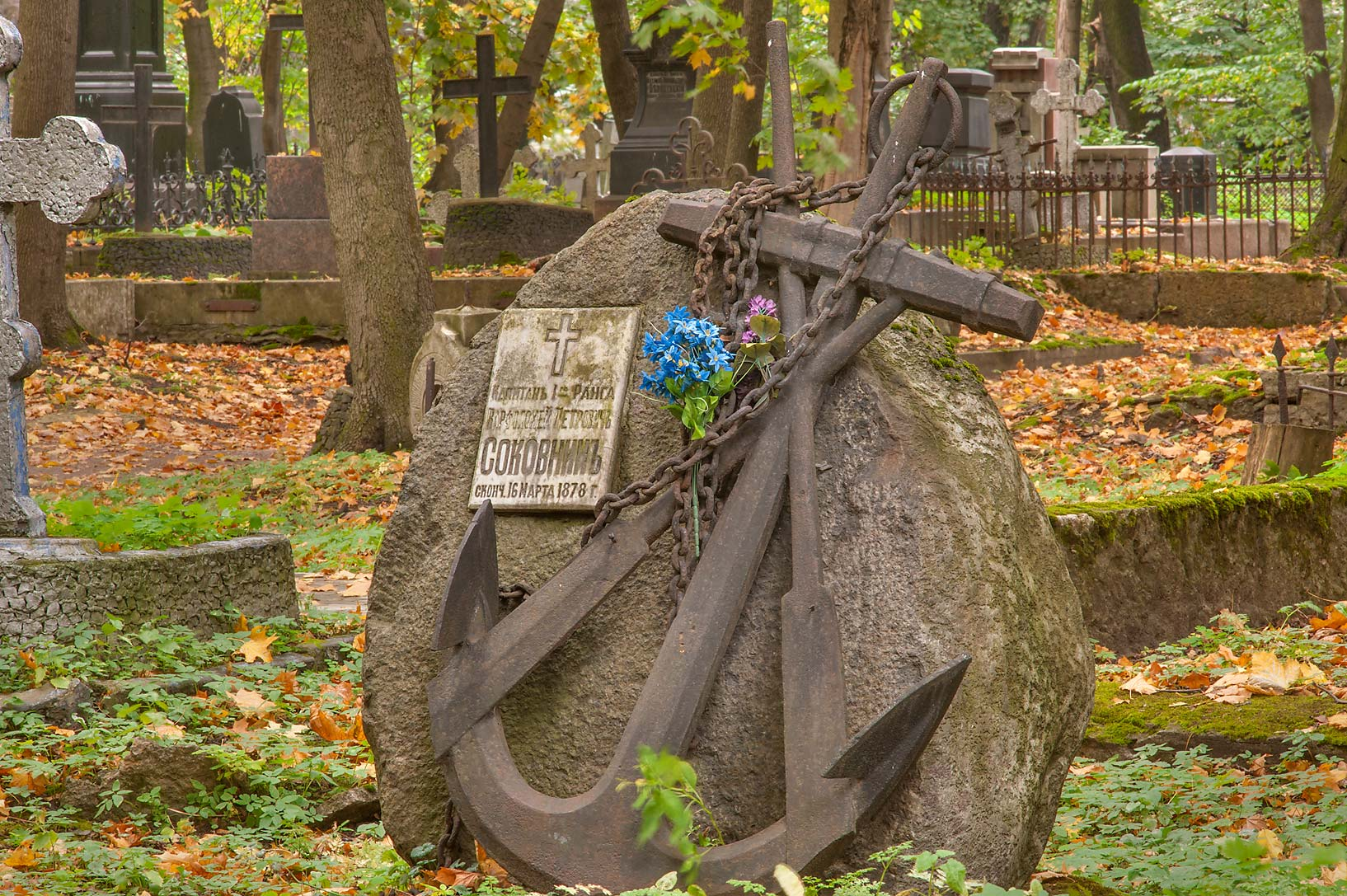 Anchor on a tomb of Varfolomey Petrovich Sokovnin...Prospekt. St.Petersburg, Russia