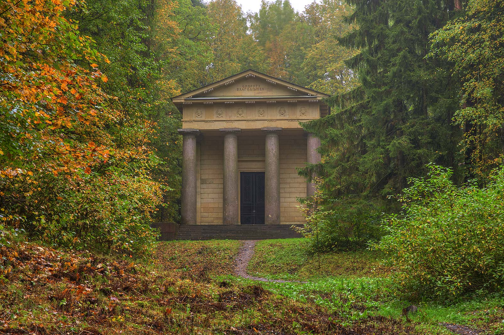 "Mausoleum ""To kind spouse"" in New Sylvia in...suburb of St.Petersburg, Russia"