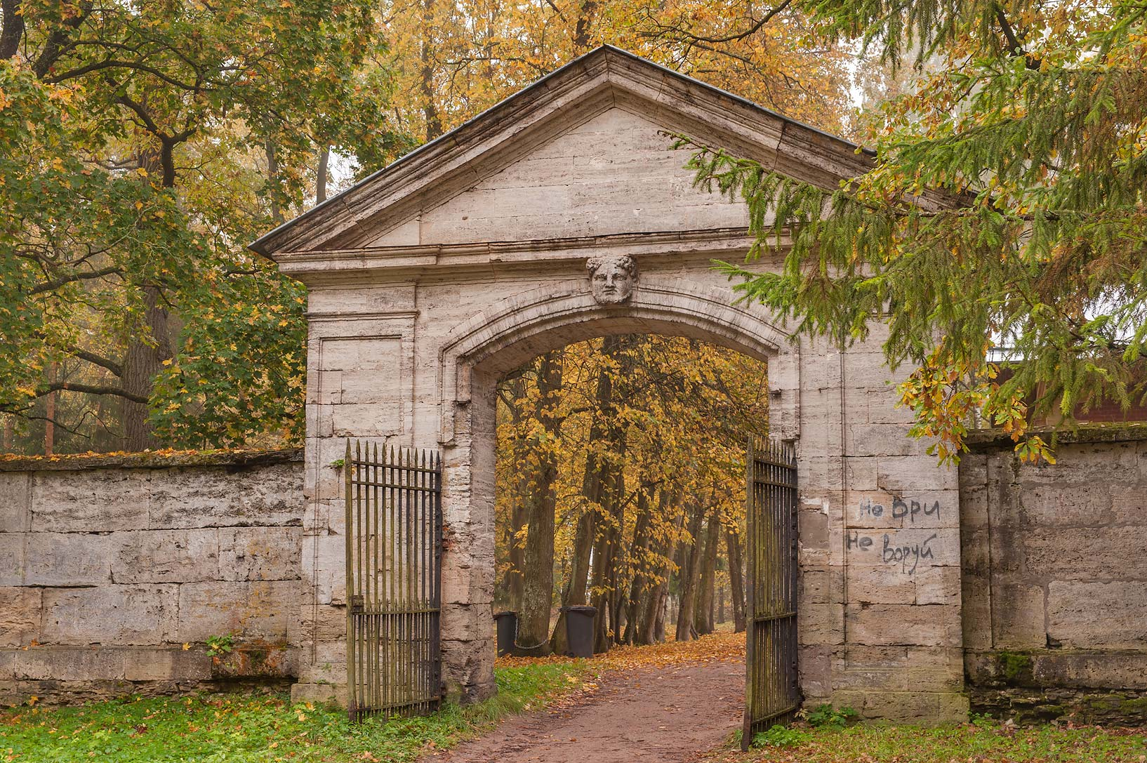 Sylvia Gate in Gatchina, a suburb of St.Petersburg. Russia