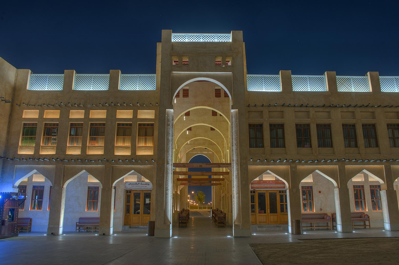 Arched courtyard of Bird Market in Souq Jaidah behind Souq Waqif. Doha, Qatar