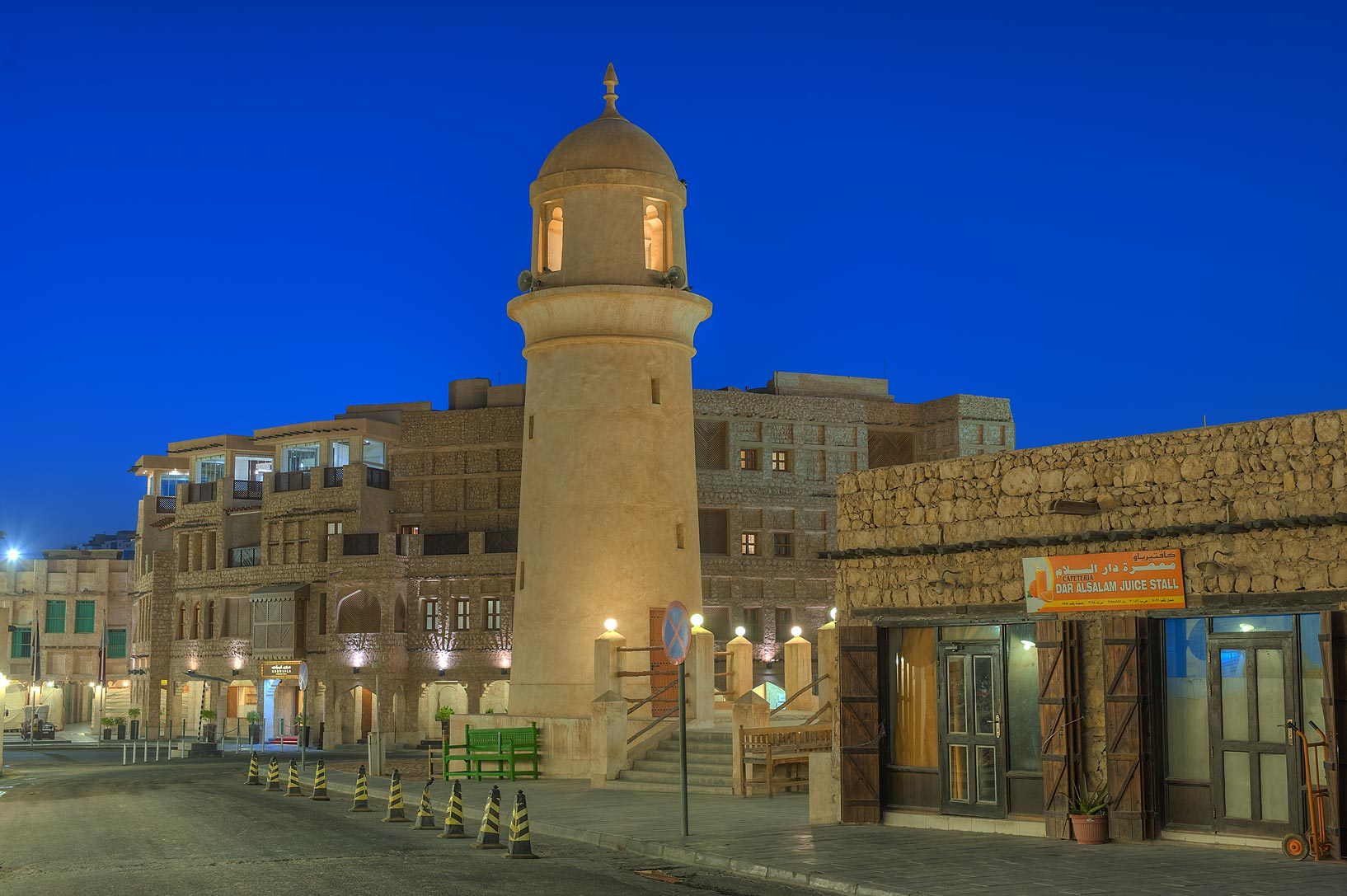 View of Souq Waqif mosque from Bird Market (Souq Jaidah). Doha, Qatar