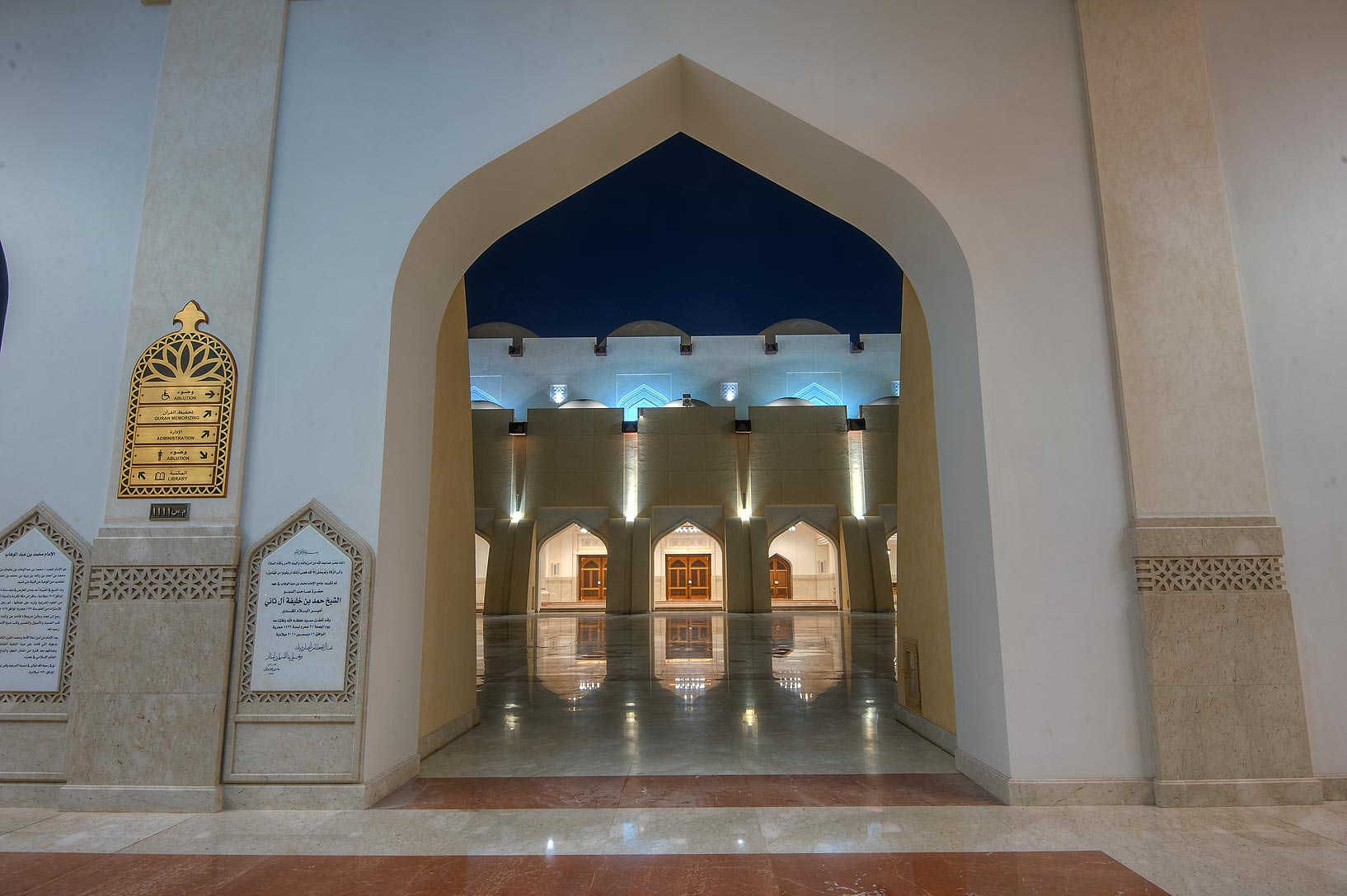 Arched gate of a courtyard of State Mosque...Ibn Abdul Wahhab Mosque). Doha, Qatar