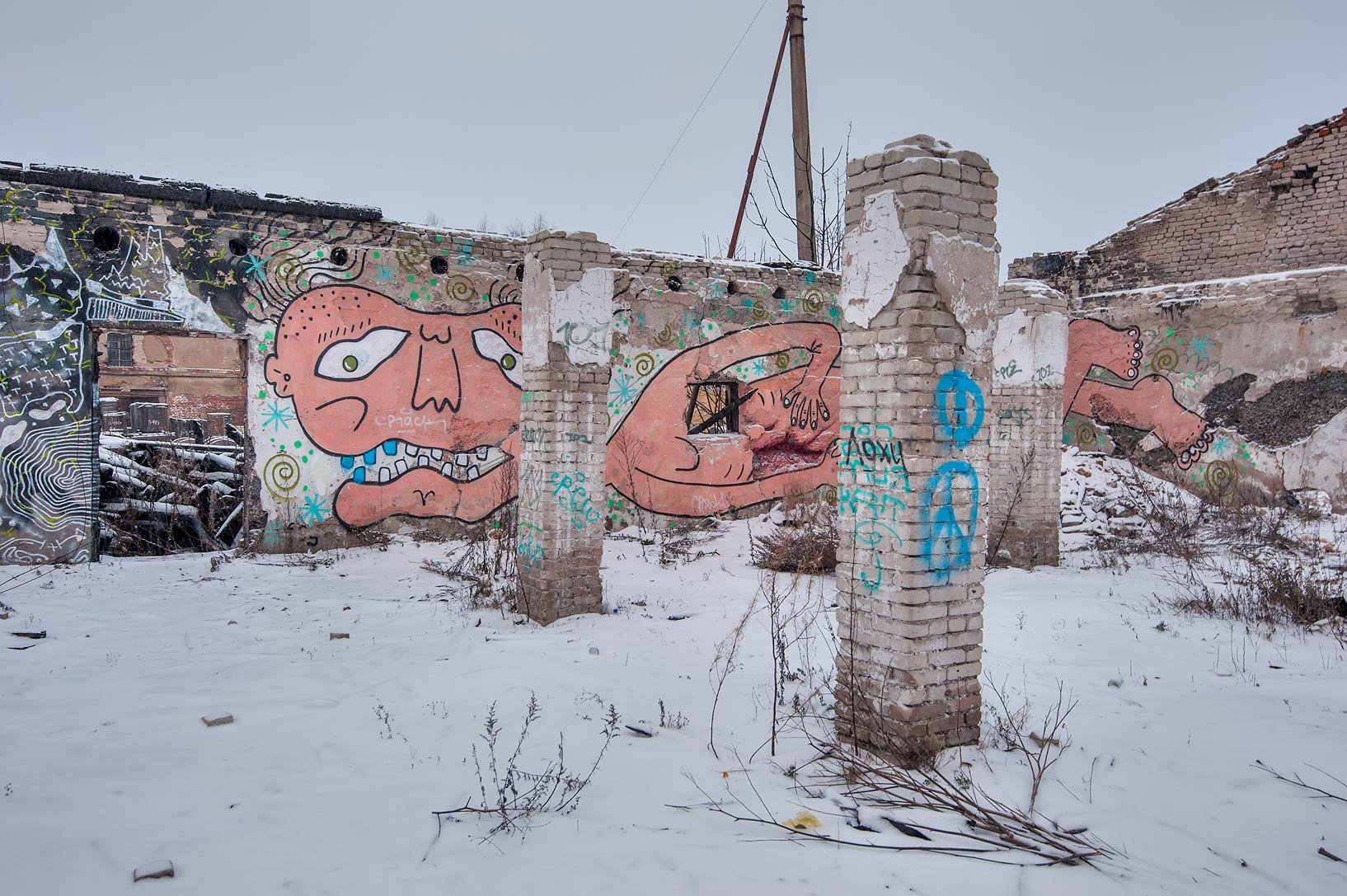 Pink graffiti in old warehouse at...in Kronstadt. St.Petersburg, Russia