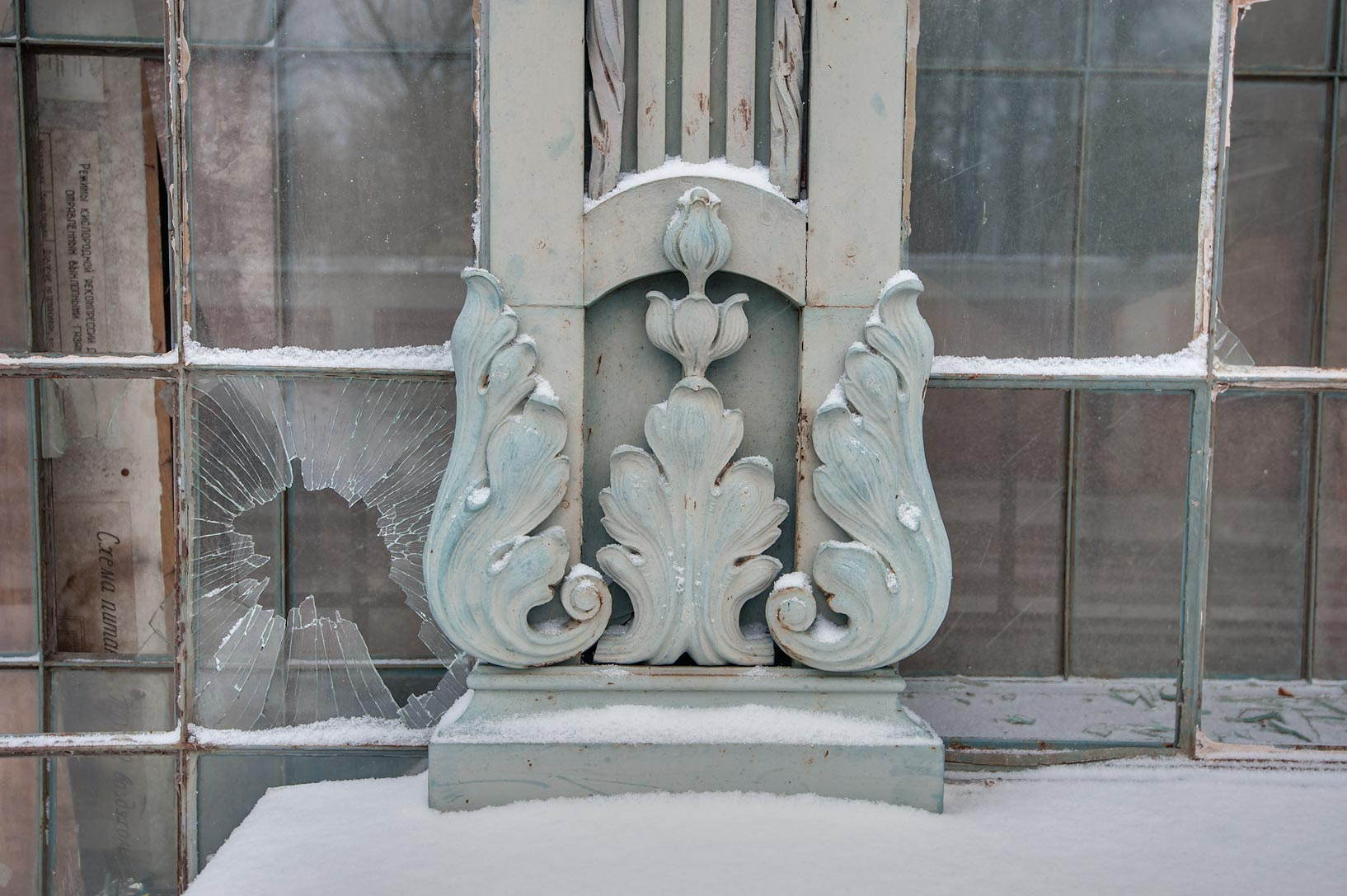 Fragment of heart-shaped window of Engineering...in Kronstadt. St.Petersburg, Russia