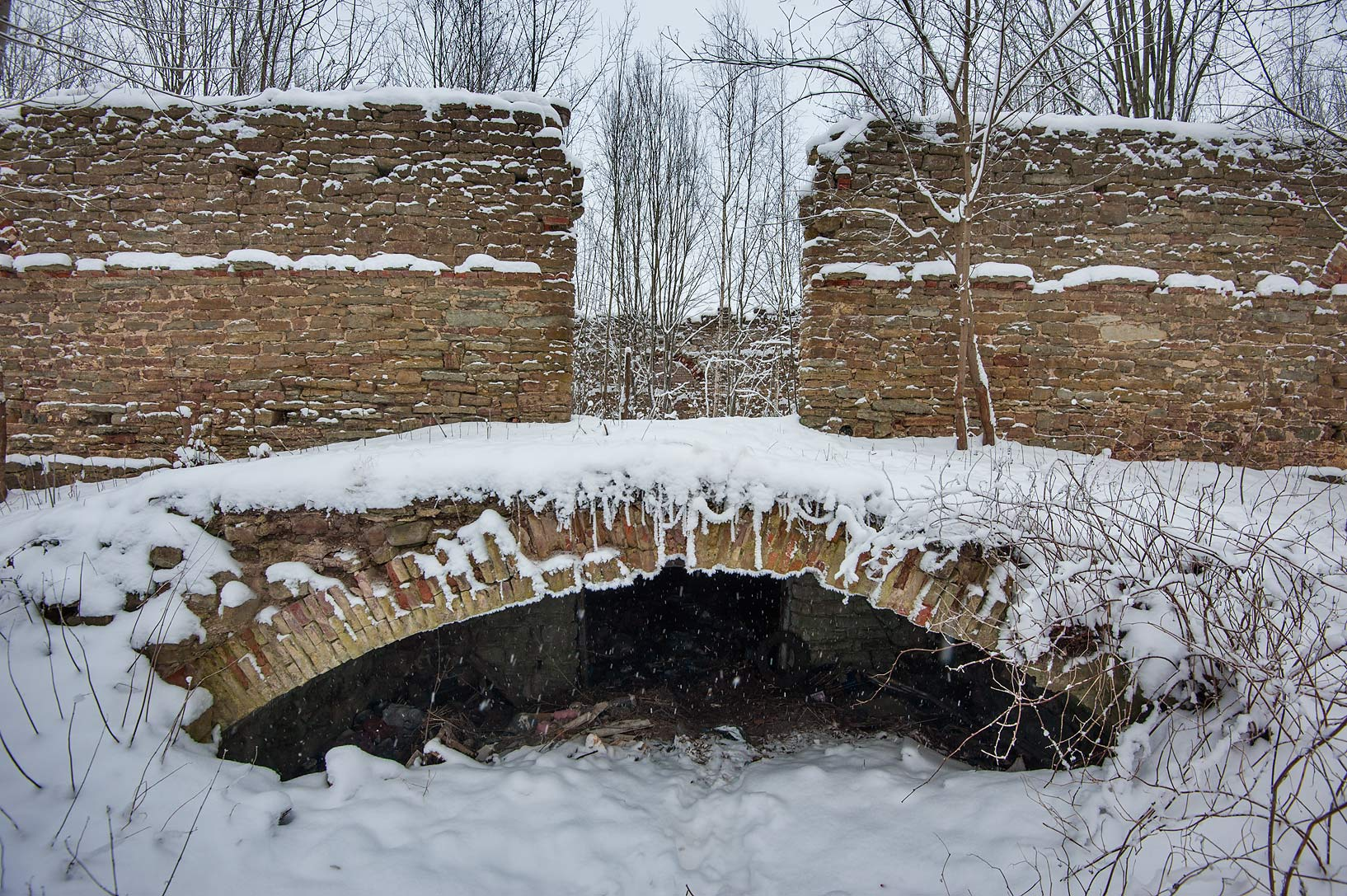 Stone arch in Kotly Estate. Kingisepp Region of Leningrad District, Russia