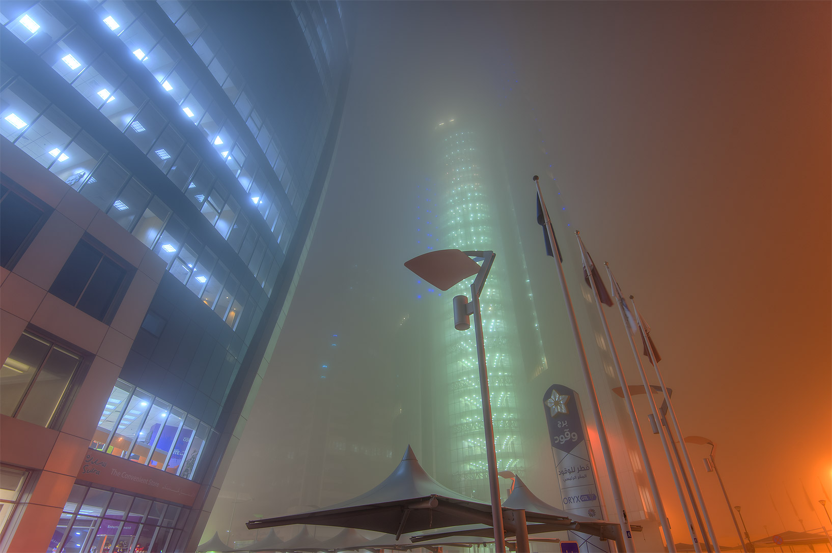 Lights of Al Funduq St. in West Bay in fog. Doha, Qatar