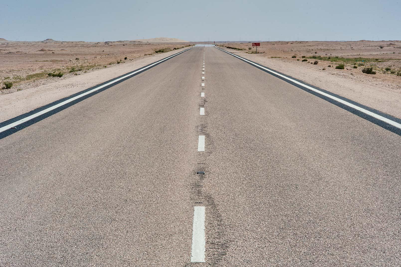 photo 176704 salwa road umm bab qatar sawda natheel