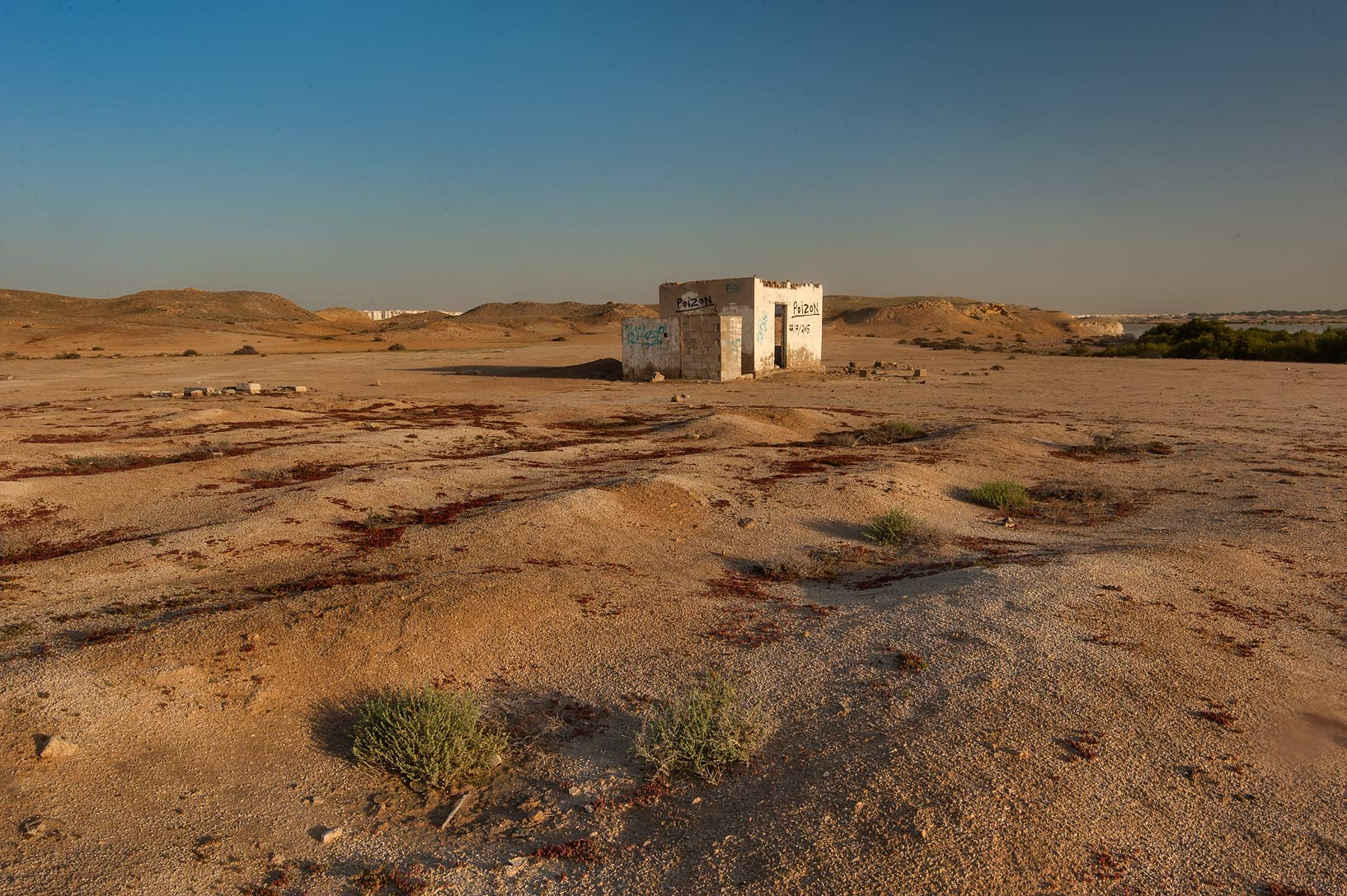 Remains of an excavation site (archeological dig...Jazirat Bin Ghanim). Al Khor, Qatar
