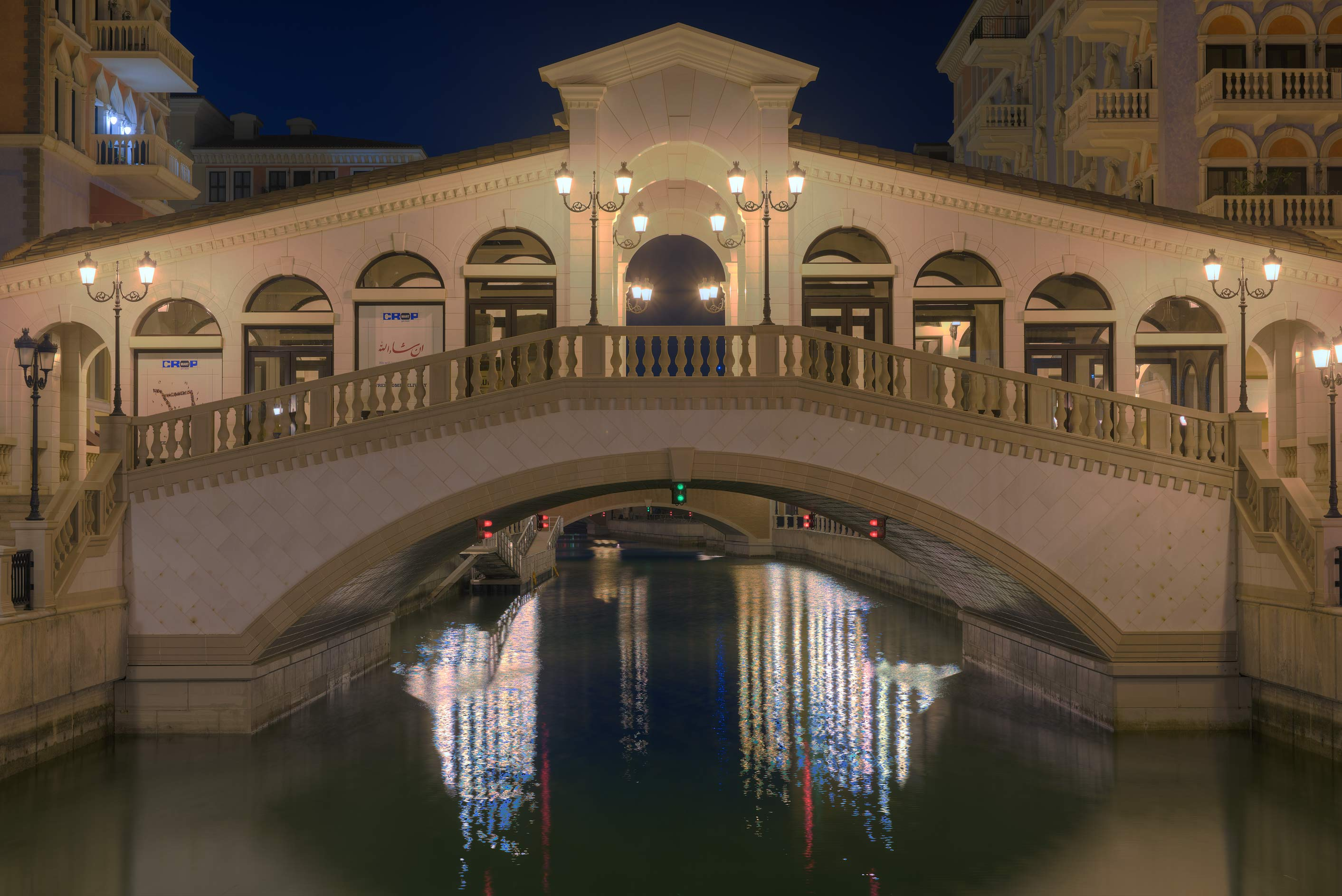 Foot bridge near Murano area of Qanat Quartier...Pearl Development Project. Doha, Qatar