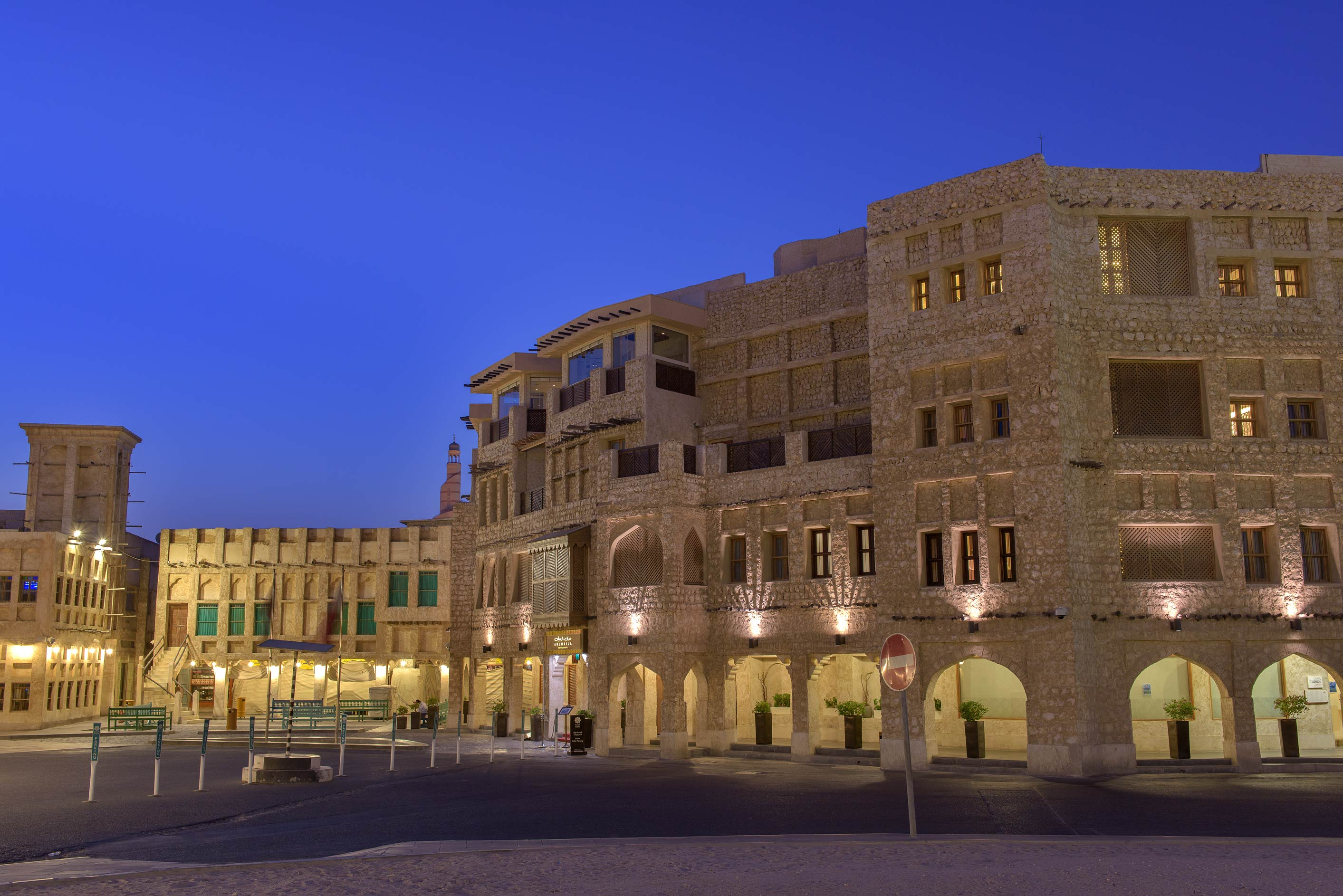 Square near Souq Waqif Mosque at morning. Doha, Qatar