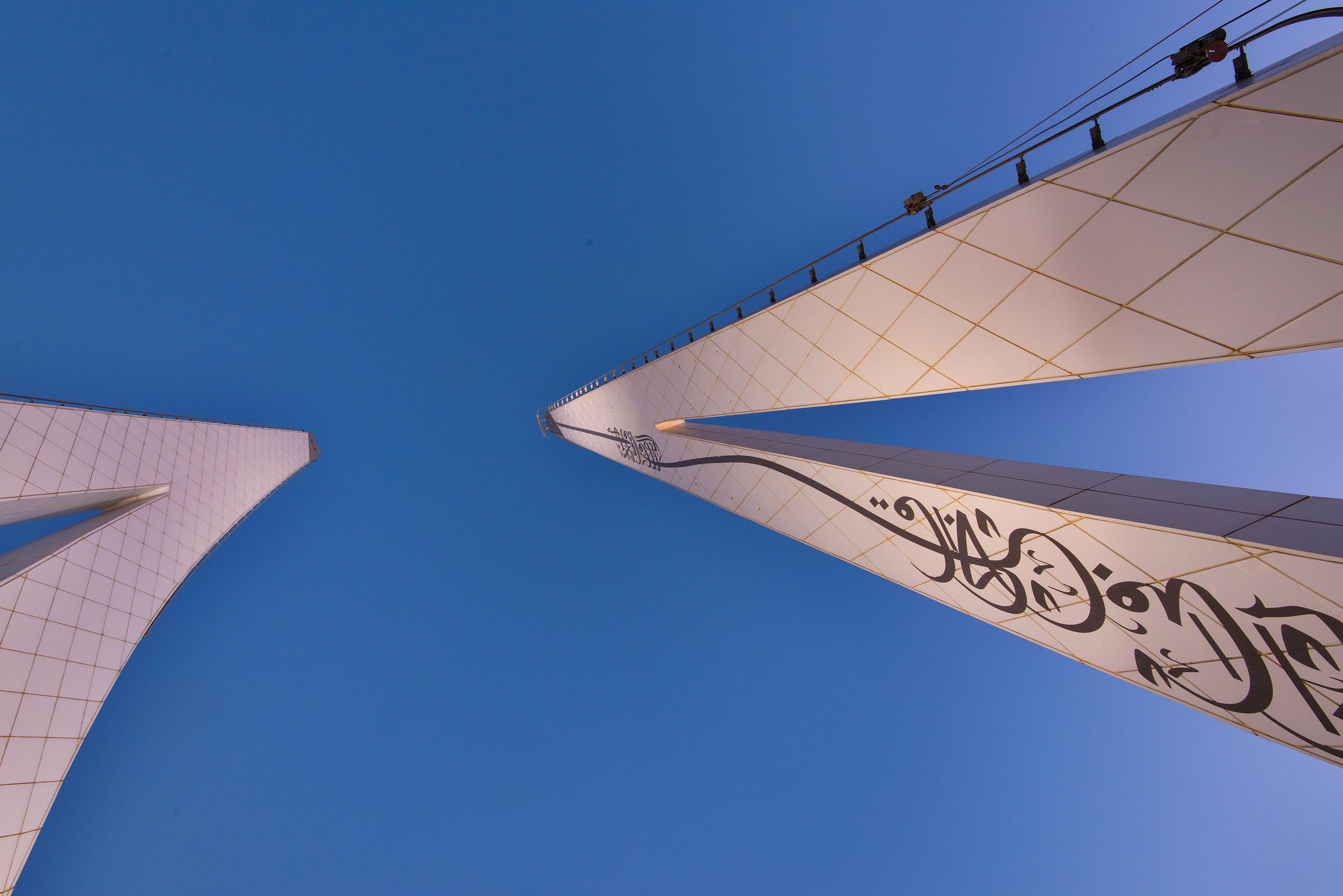 Two minarets of Education City Mosque covered...verses from the Quran. Doha, Qatar