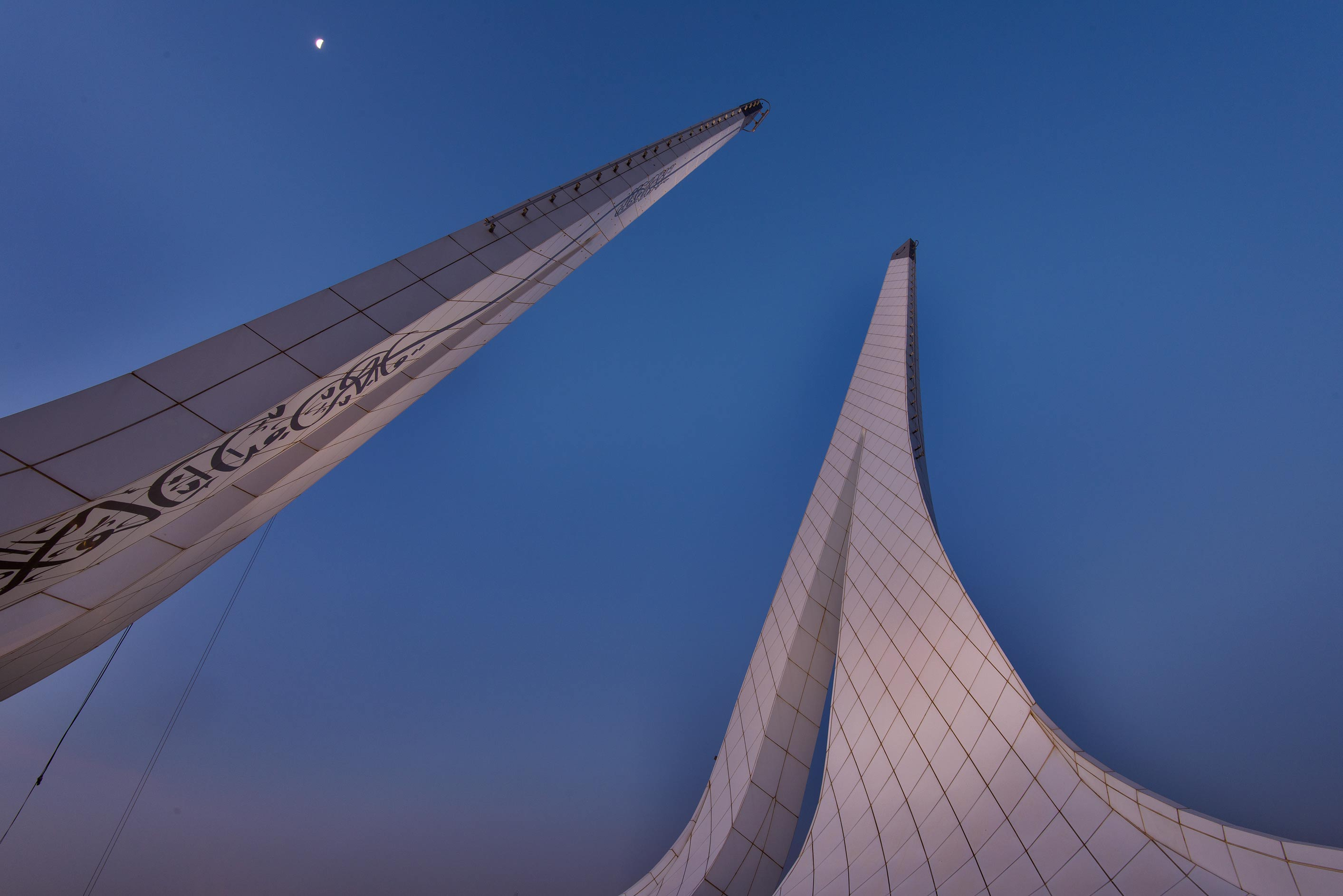 Two minarets of Education City Mosque in dusk. Doha, Qatar