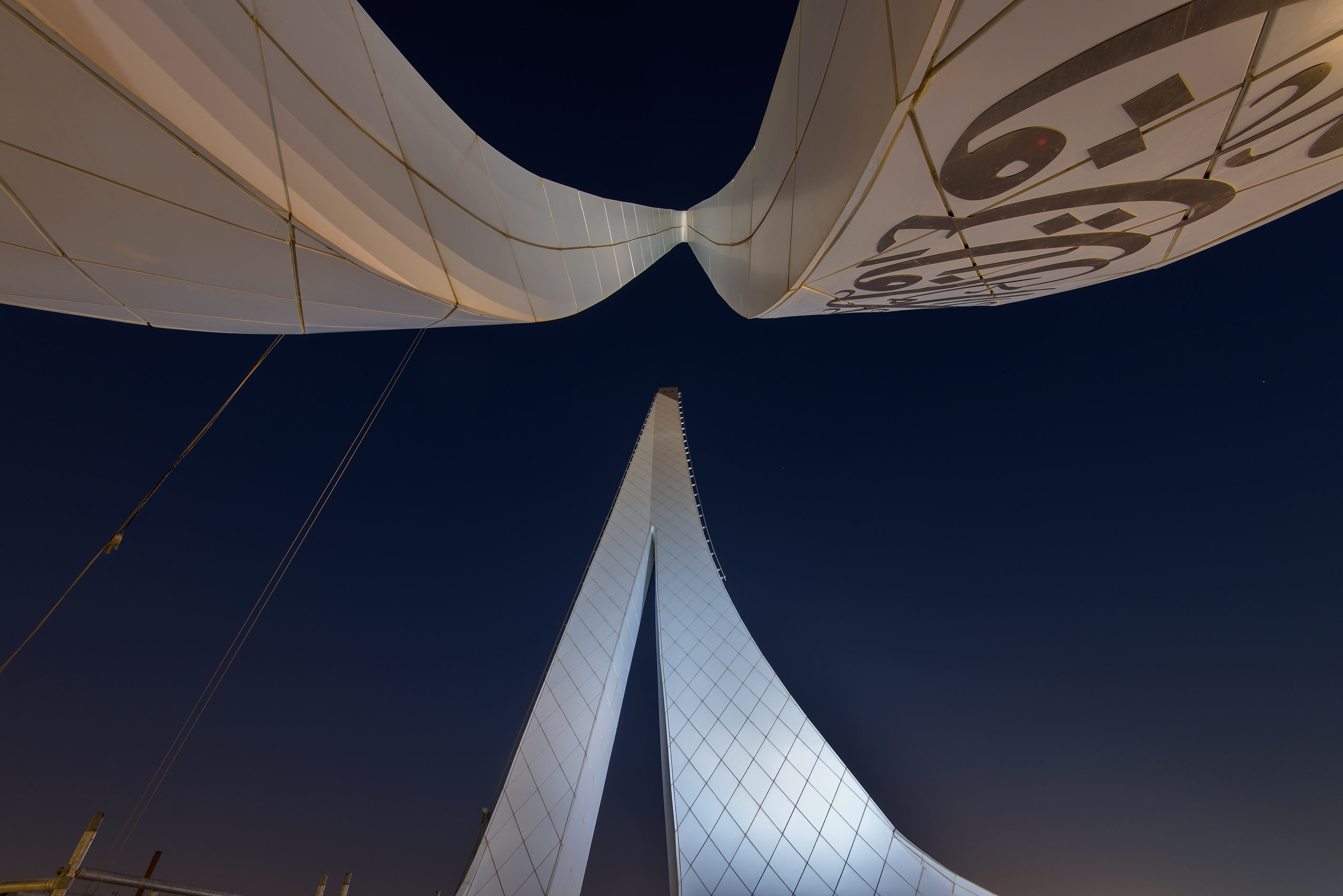Curved minarets of Education City Mosque embossed with verses from Quran. Doha, Qatar