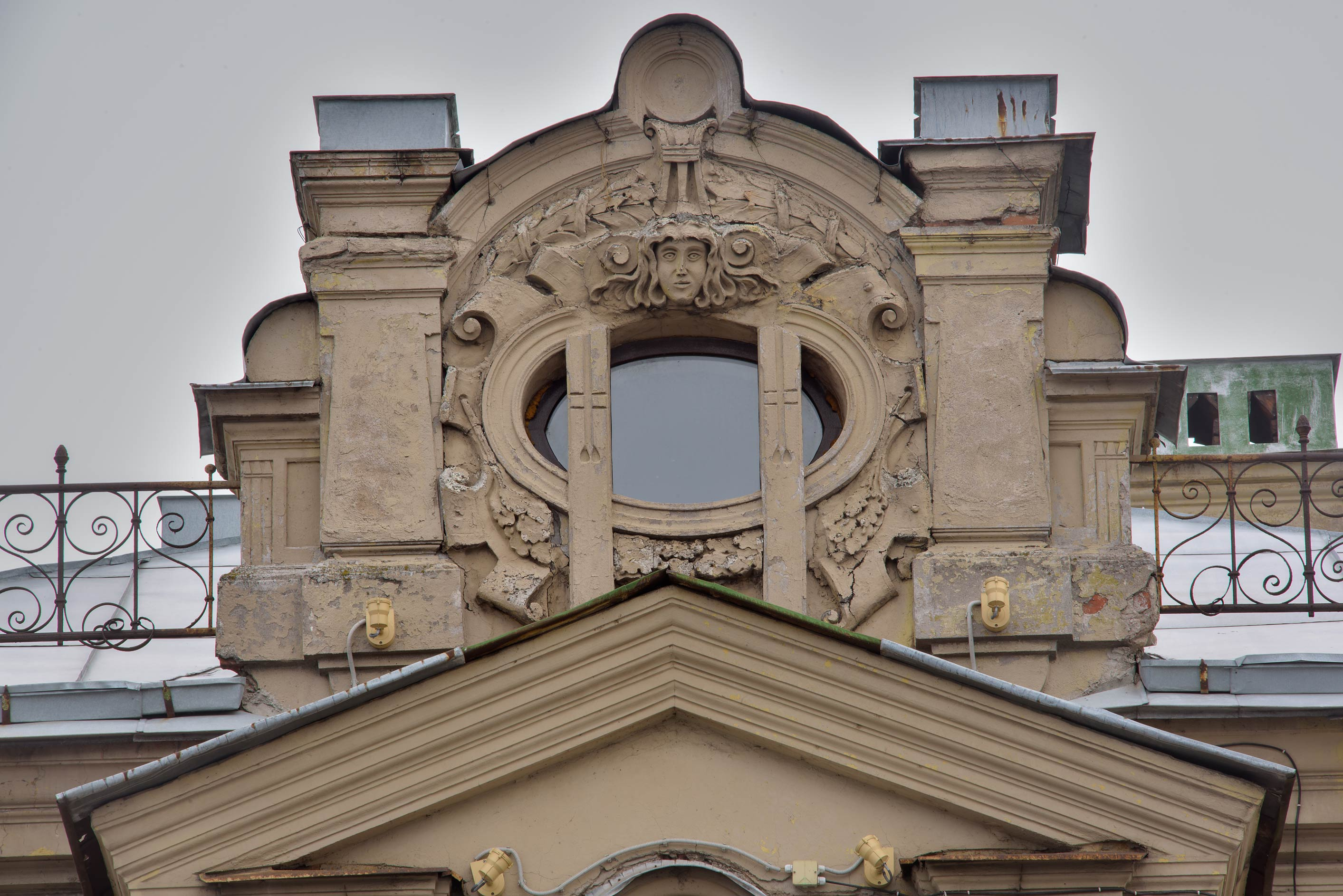 Roof decoration of N. F. Krupennikov Mansion on...Embankment. St.Petersburg, Russia