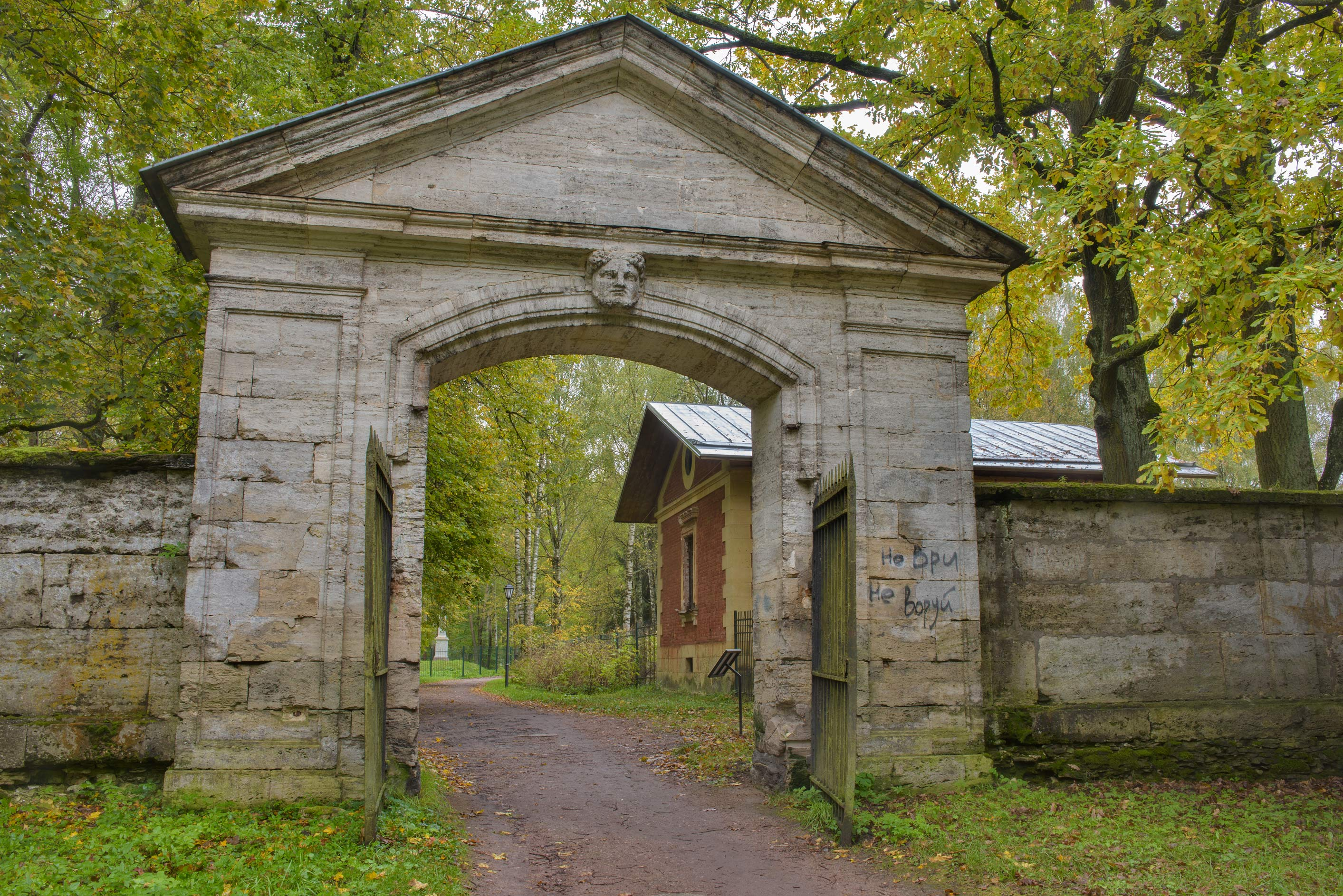 Silvia Gate in Gatchina Park. Gatchina, a suburb of St.Petersburg, Russia