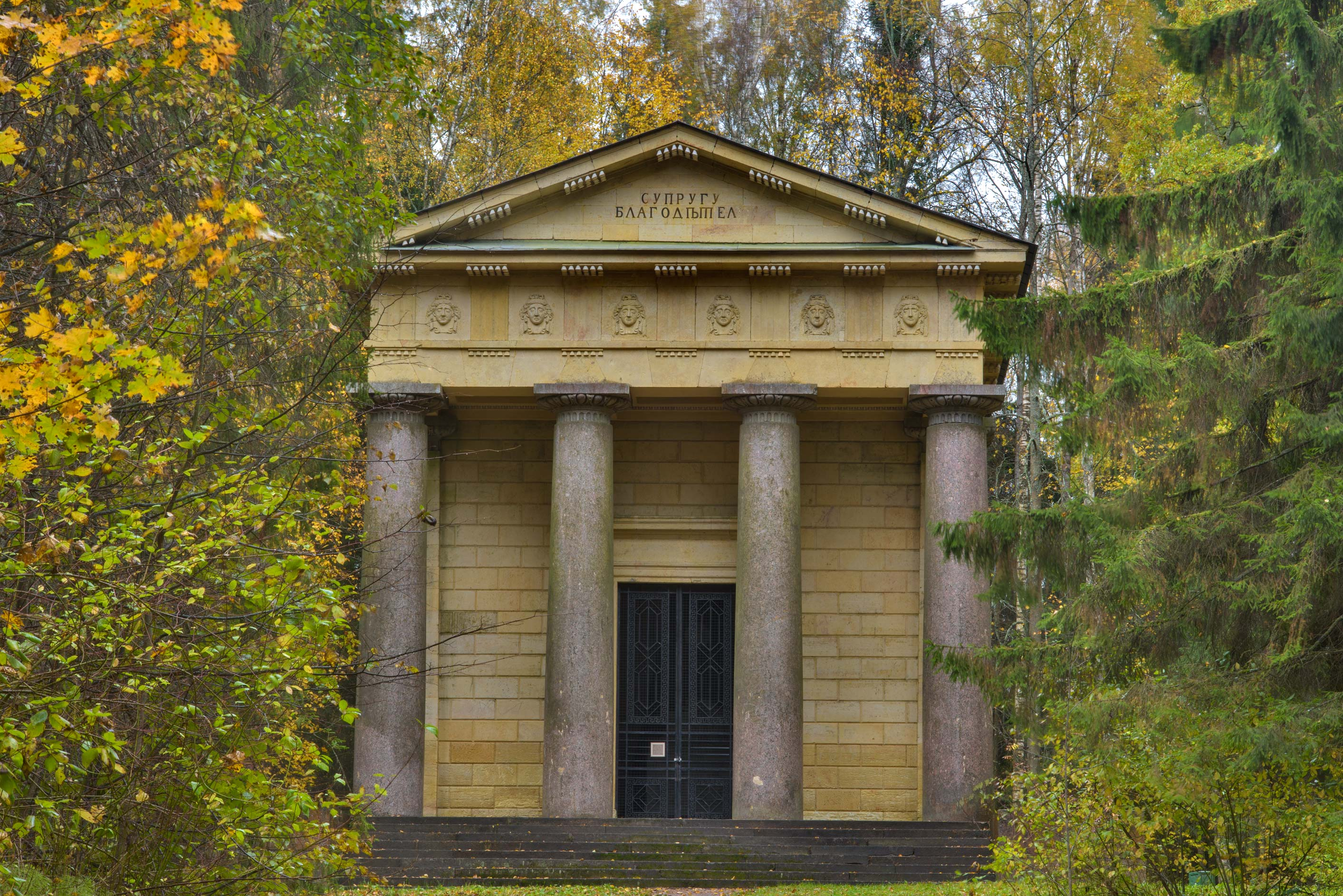"Mausoleum ""To kind spouse"" in Old Sylvia in...suburb of St.Petersburg, Russia"