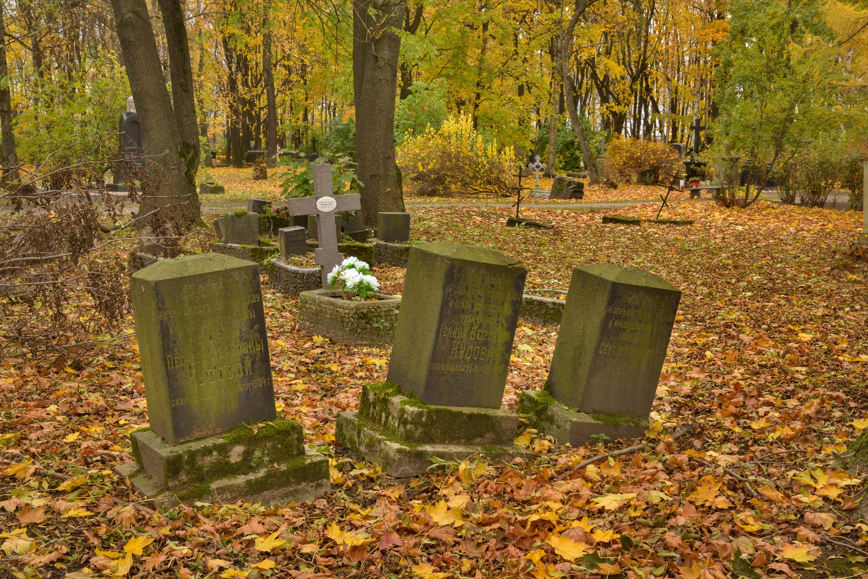Kusov family tomb on Architecture Lane in...Cemetery. St.Petersburg, Russia